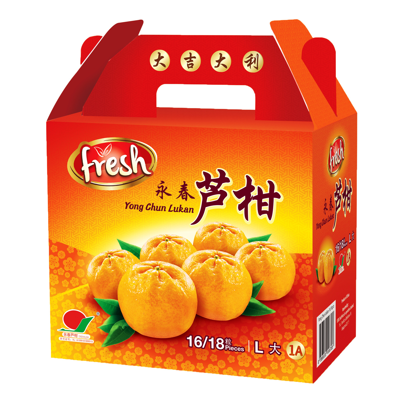 Fresh Yong Chun Mandarin Orange - Lukan (L)