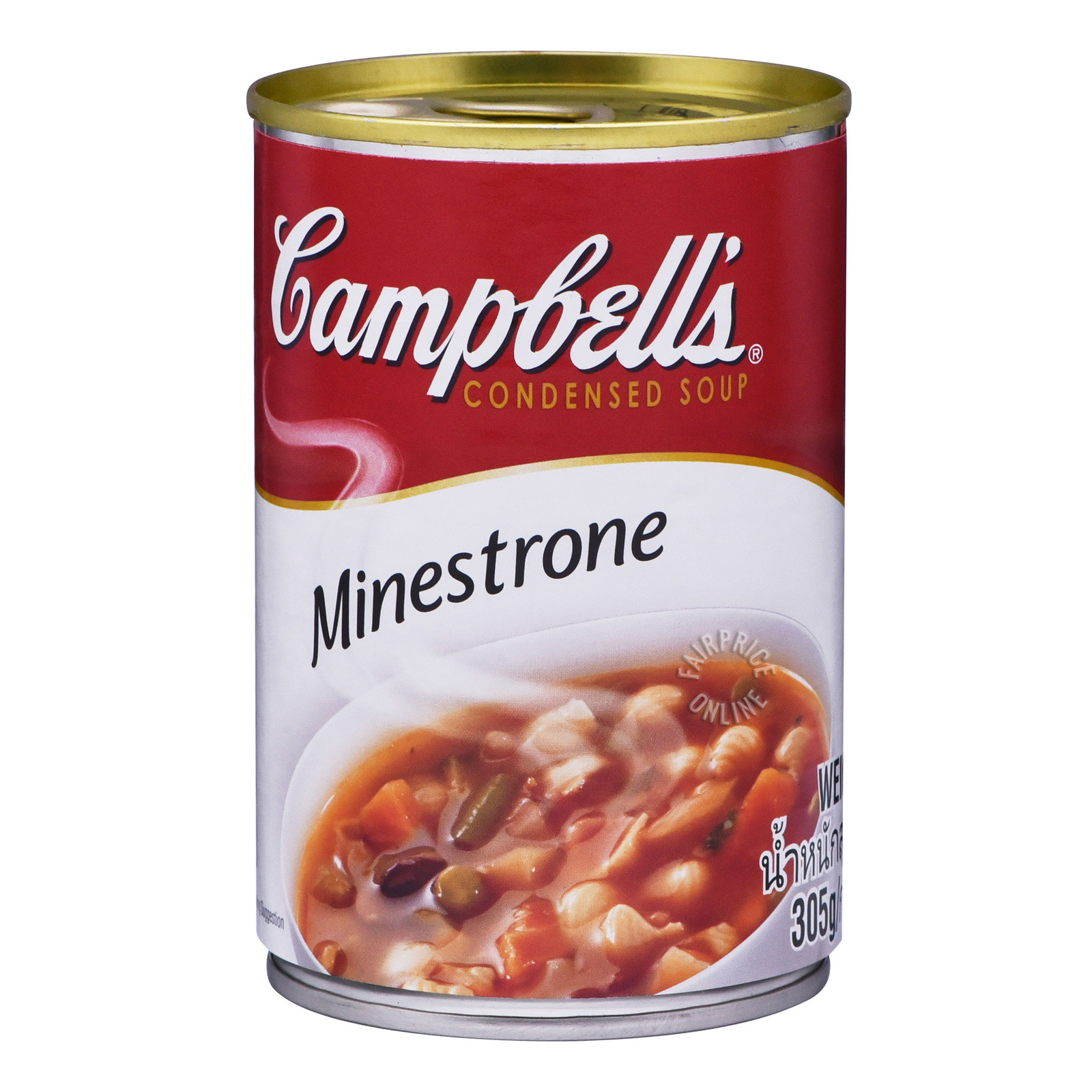 Campbell's Condensed Soup - Minestrone