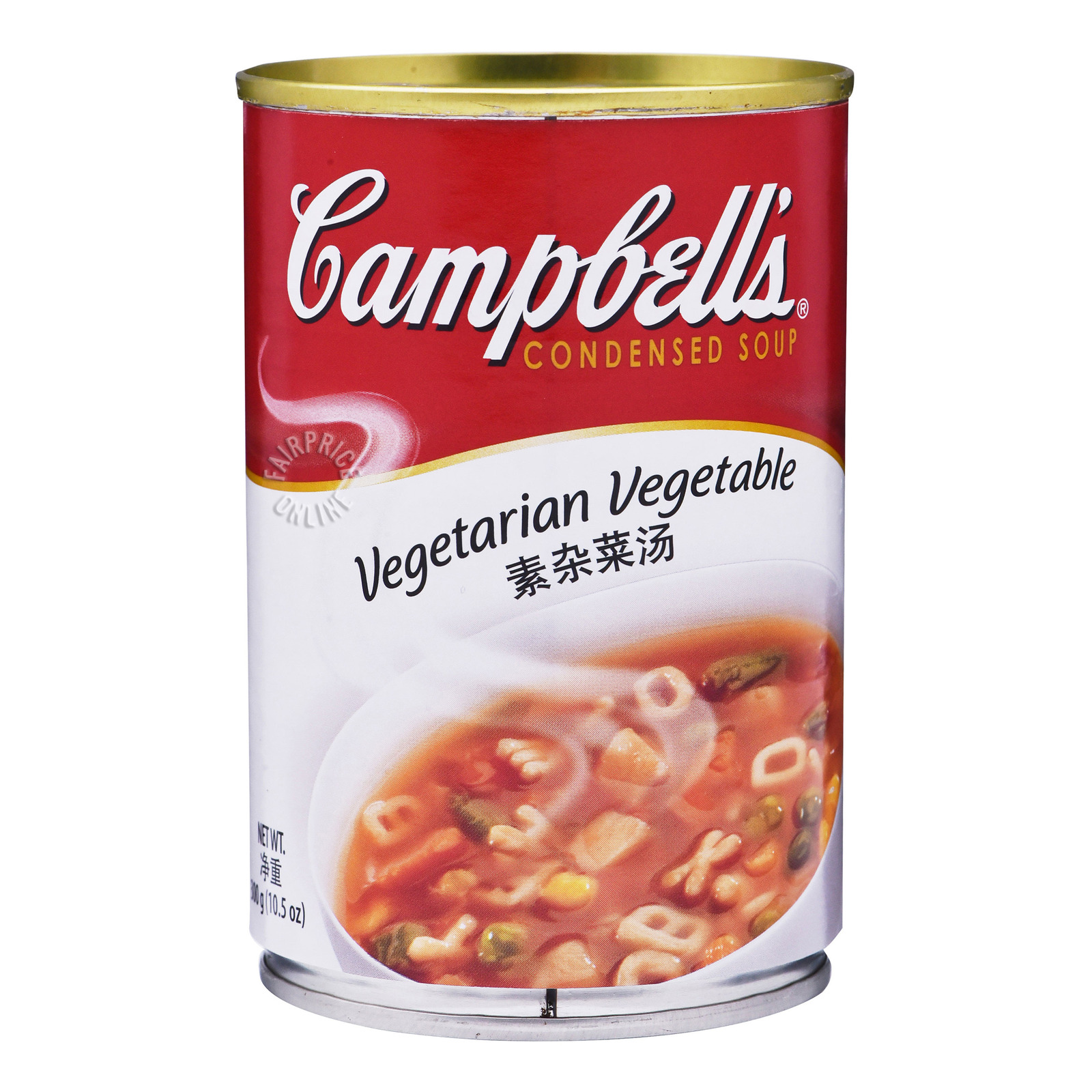 Campbell's Condensed Soup - Vegetable