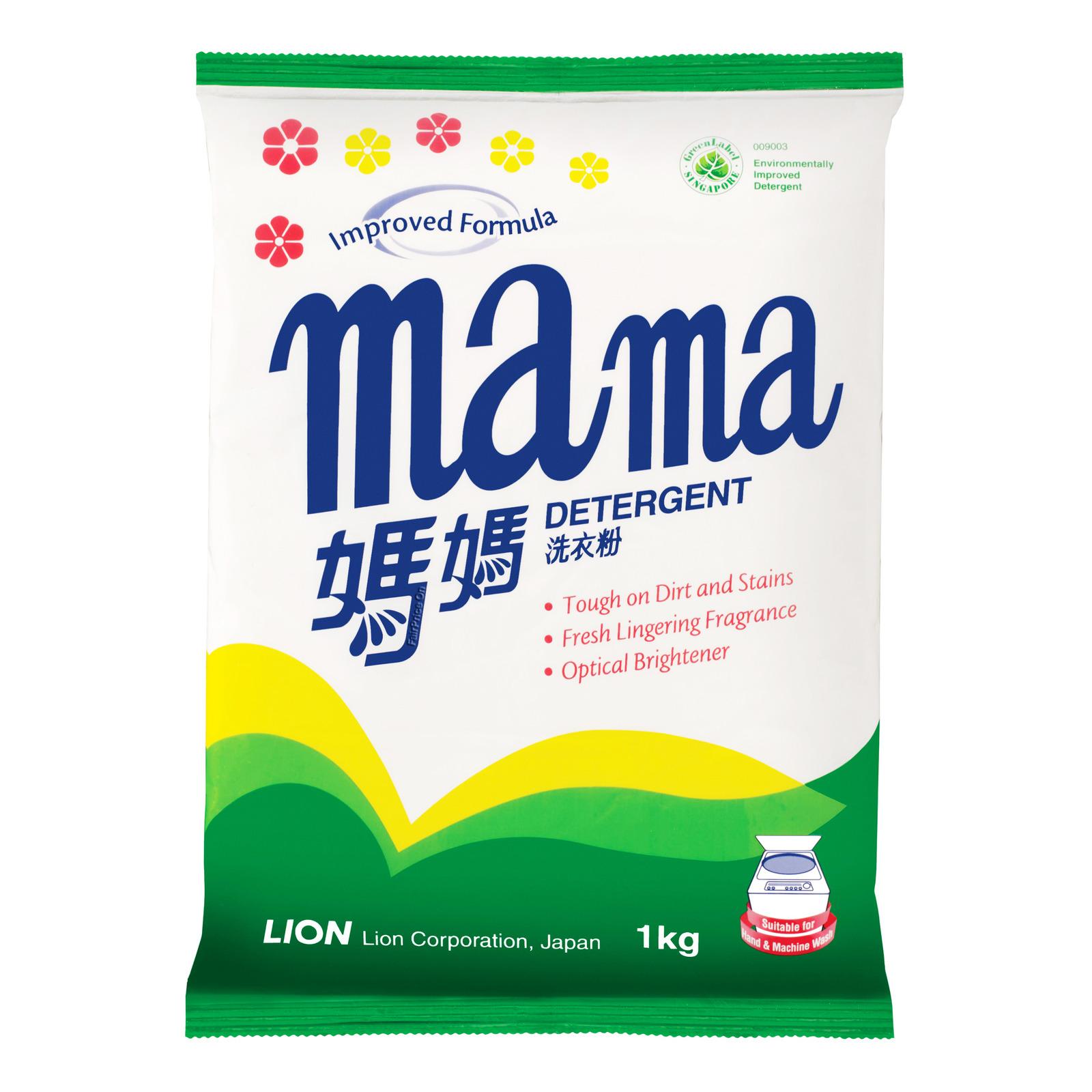 Mama Laundry Detergent Powder
