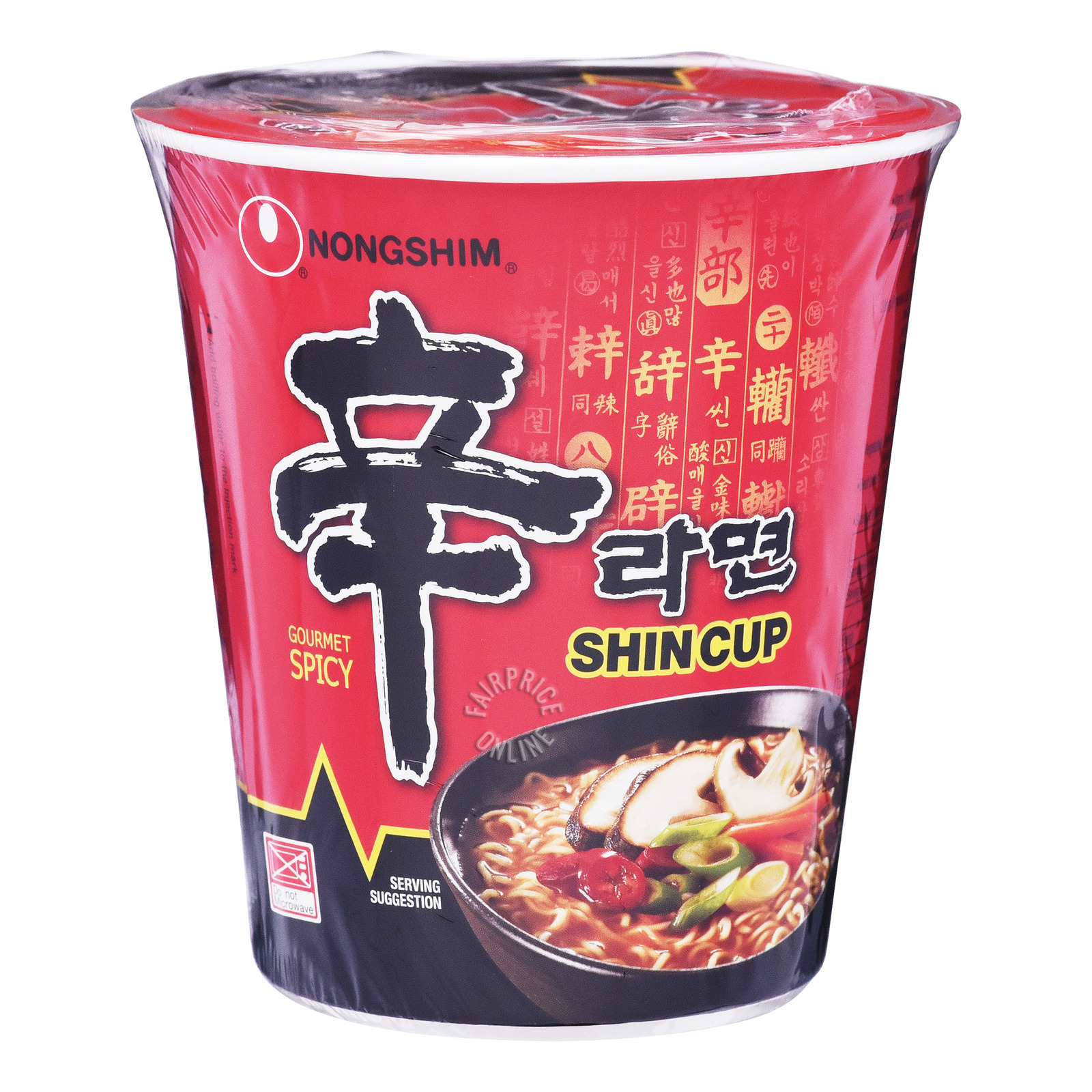 Nongshim Instant Cup Noodle - Spicy
