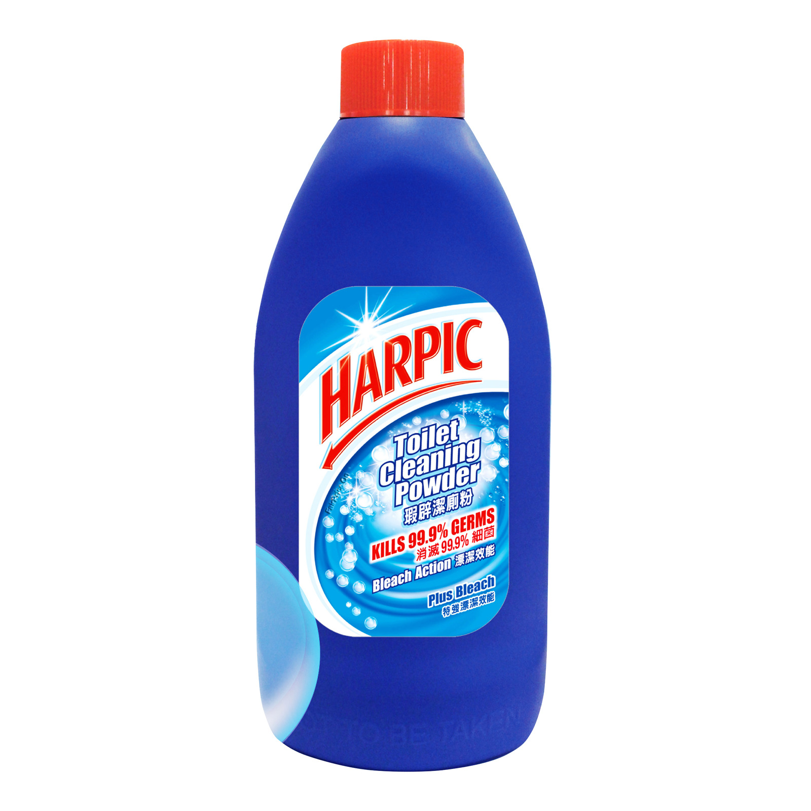 Harpic Toilet Cleaning Powder - Bleach Action