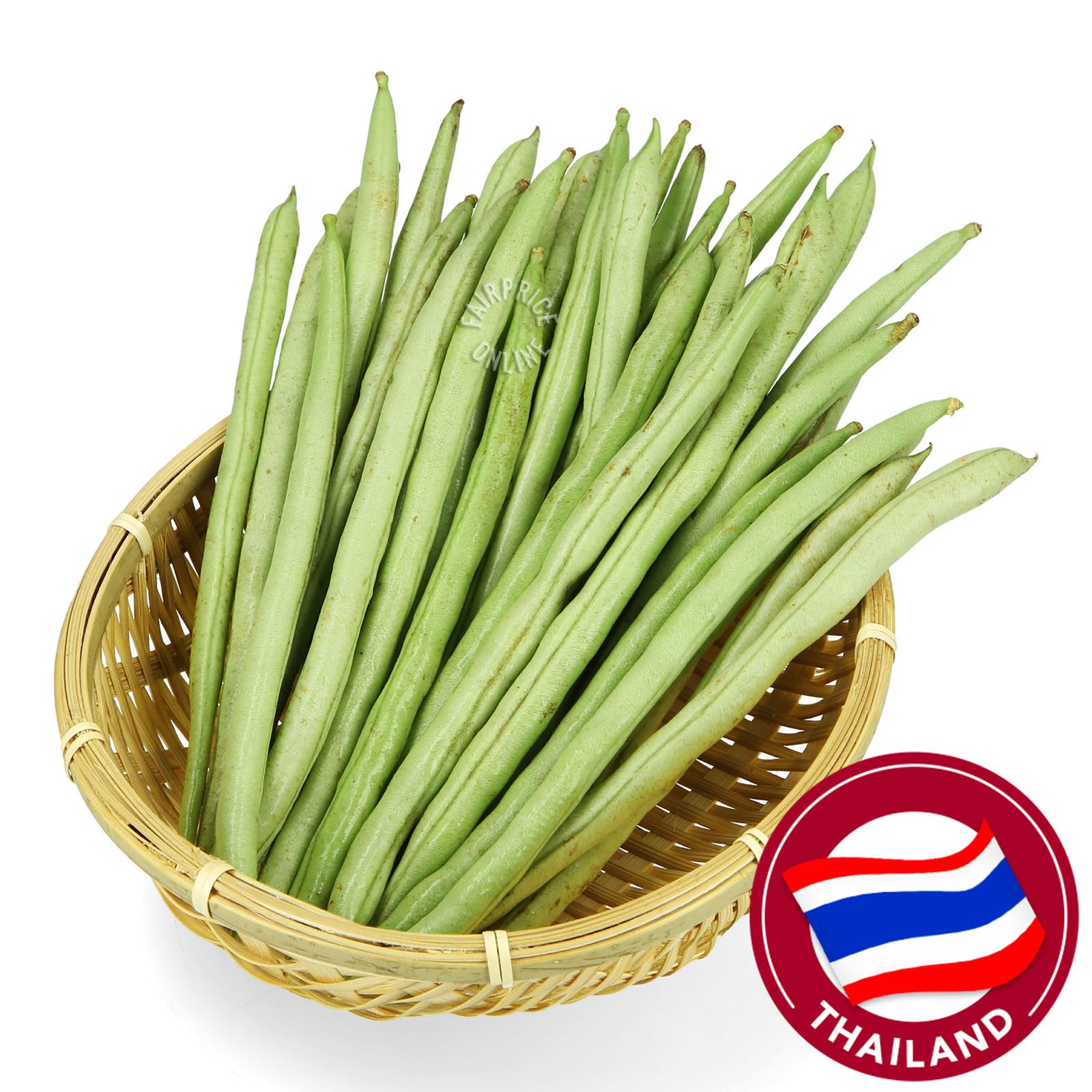 Pasar Organic French Bean