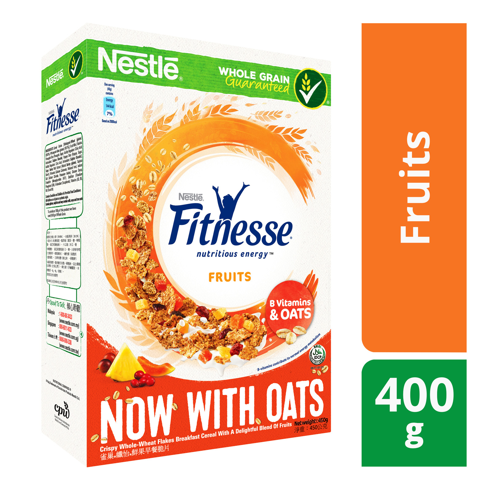 Nestle Fitnesse Cripsy Whole Wheat Cereals - Fruits
