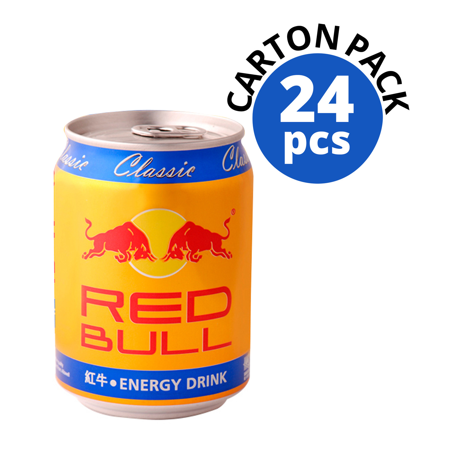Red Bull Energy Can Drink - Classic