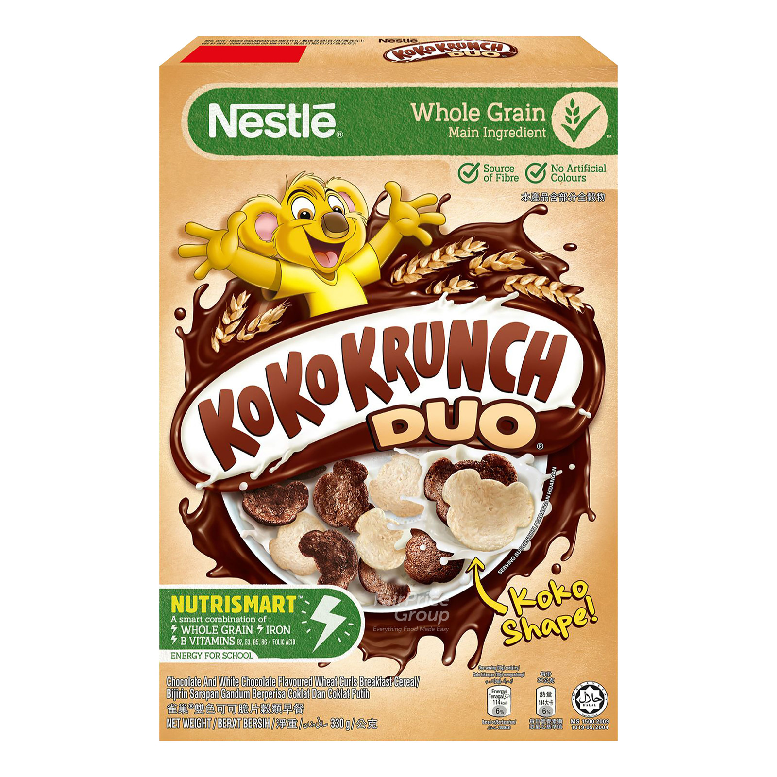 Nestle Cereal - Koko Krunch Duo