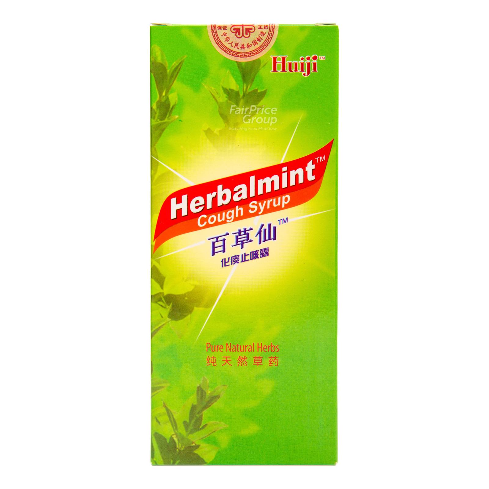 Huiji Herbalmint Cough Syrup