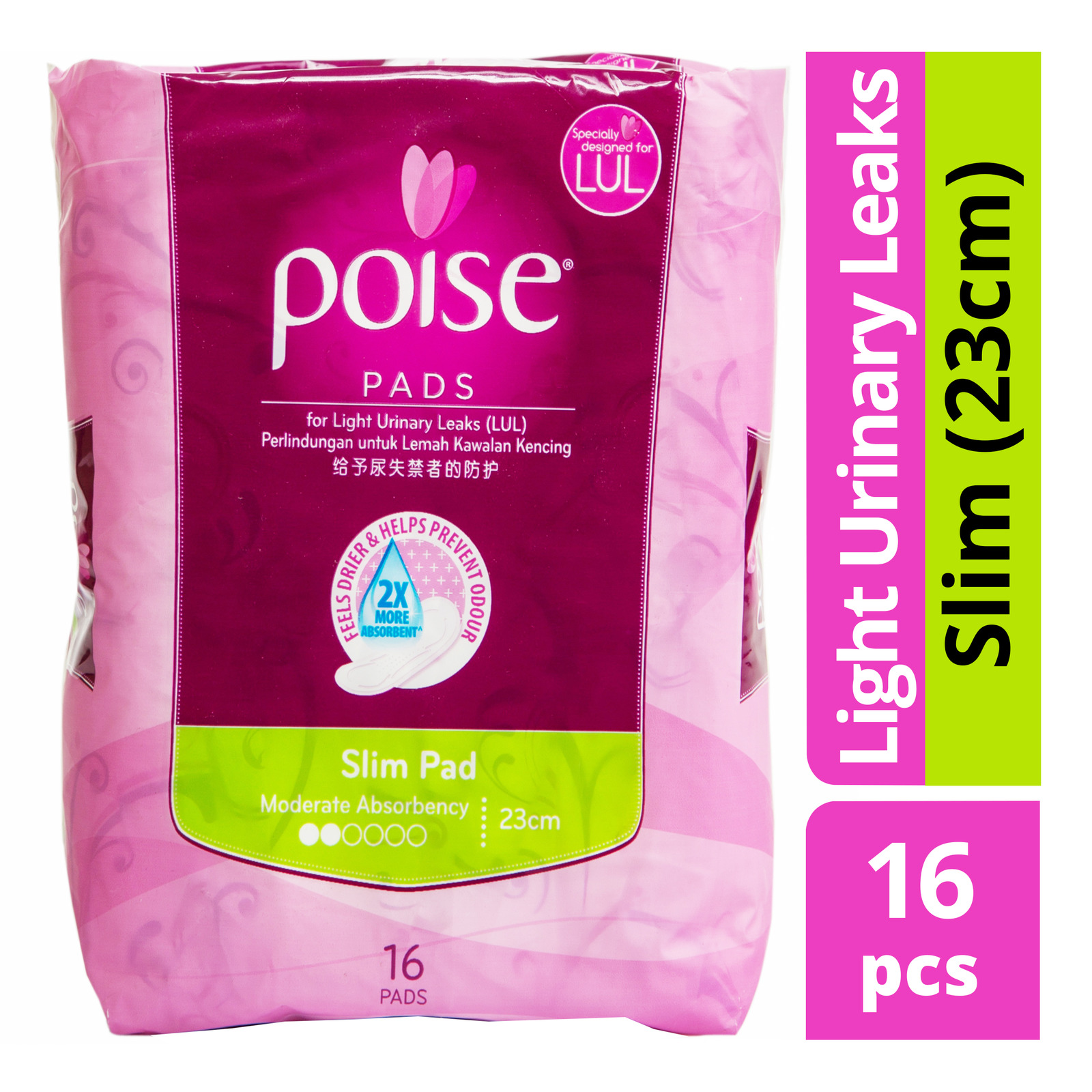 Poise Pads For Light Urinary Leaks - Slim (23cm)