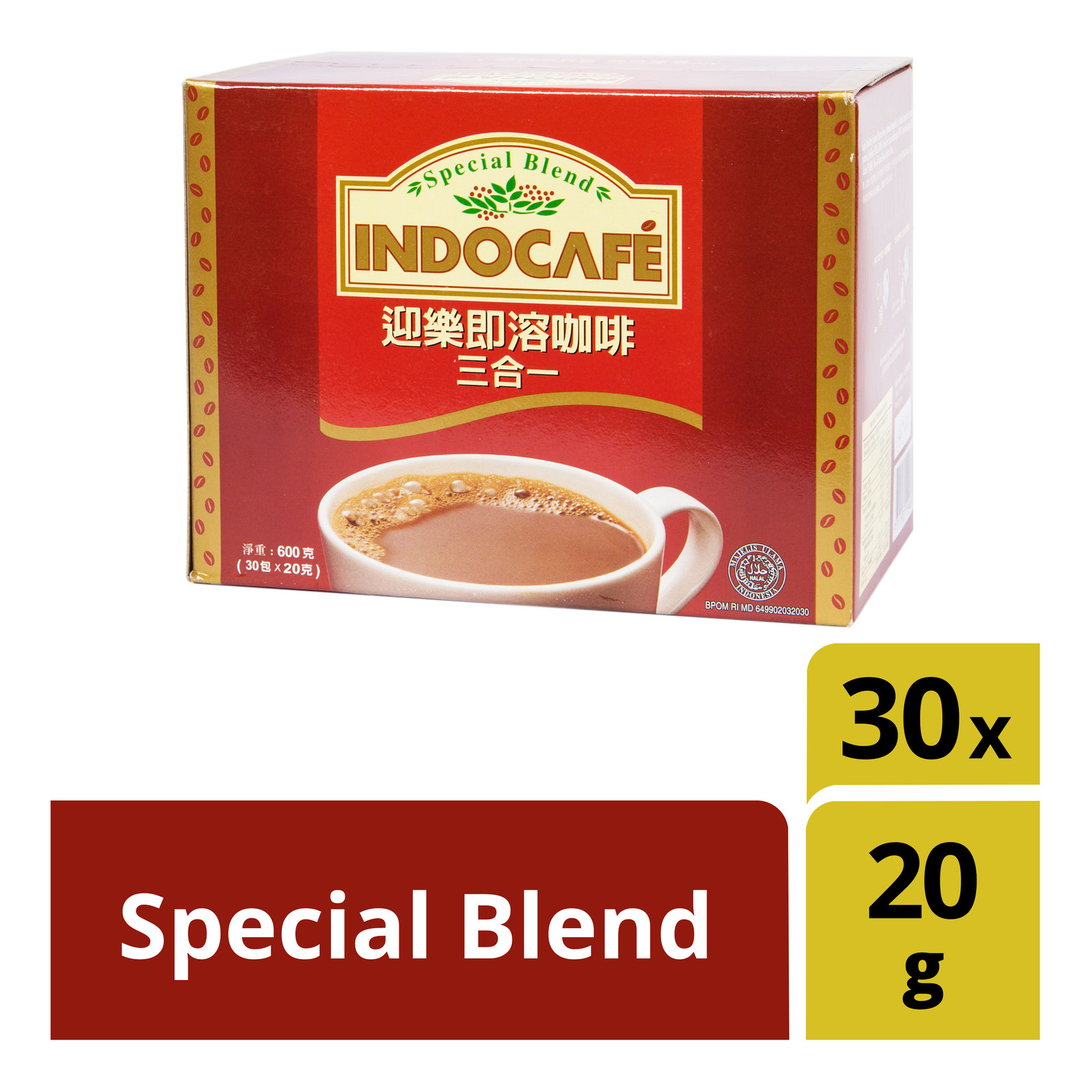 Indocafe 3 in 1 Instant Coffee Mix - Special Blend