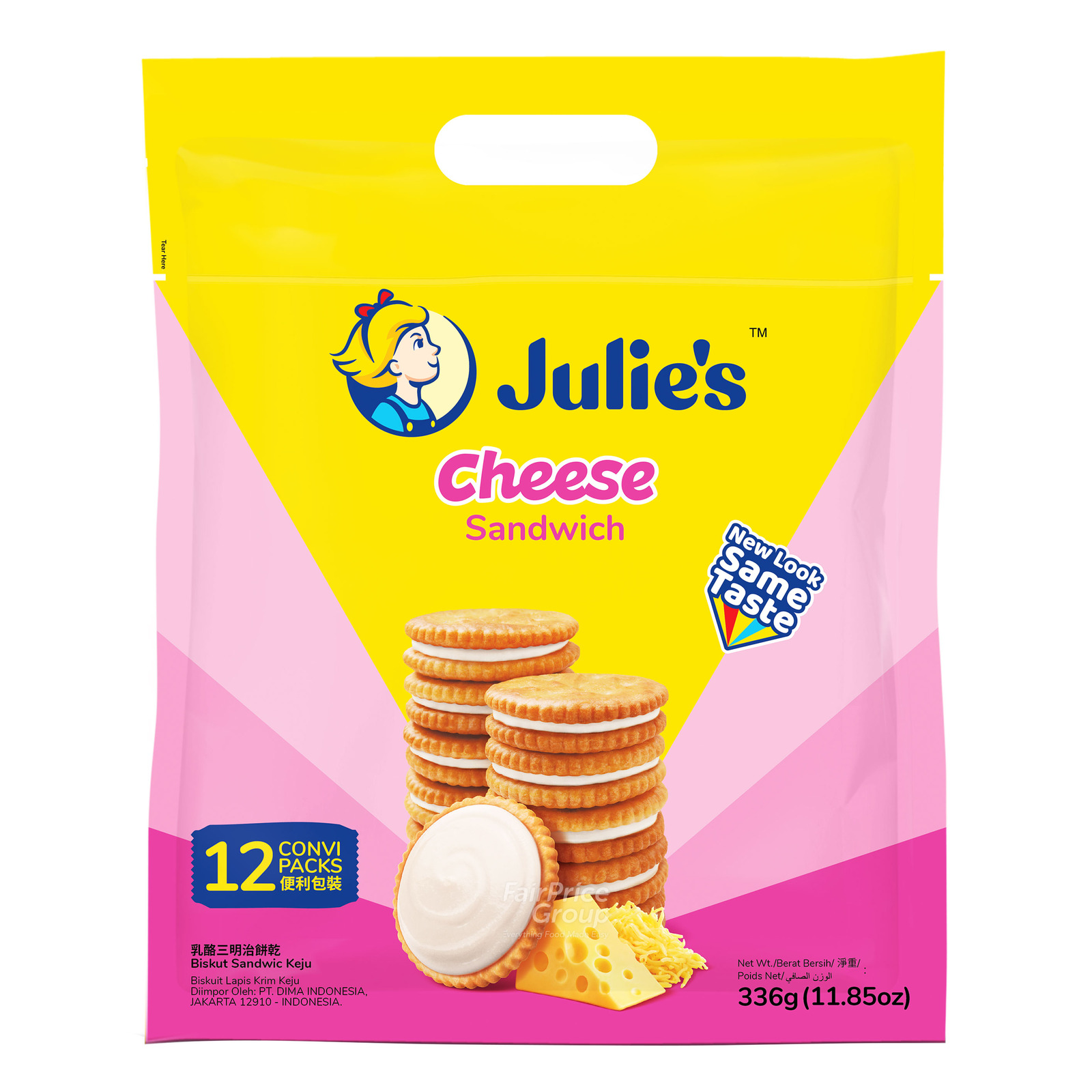 Julie's Sandwich Biscuits - Cheese