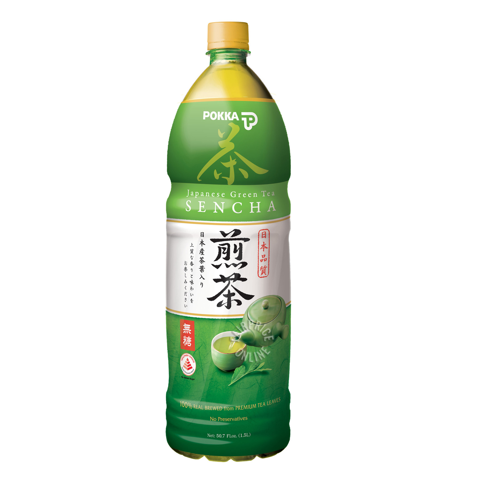 Pokka Bottle Drink - Japanese Green Tea (No Sugar Added)
