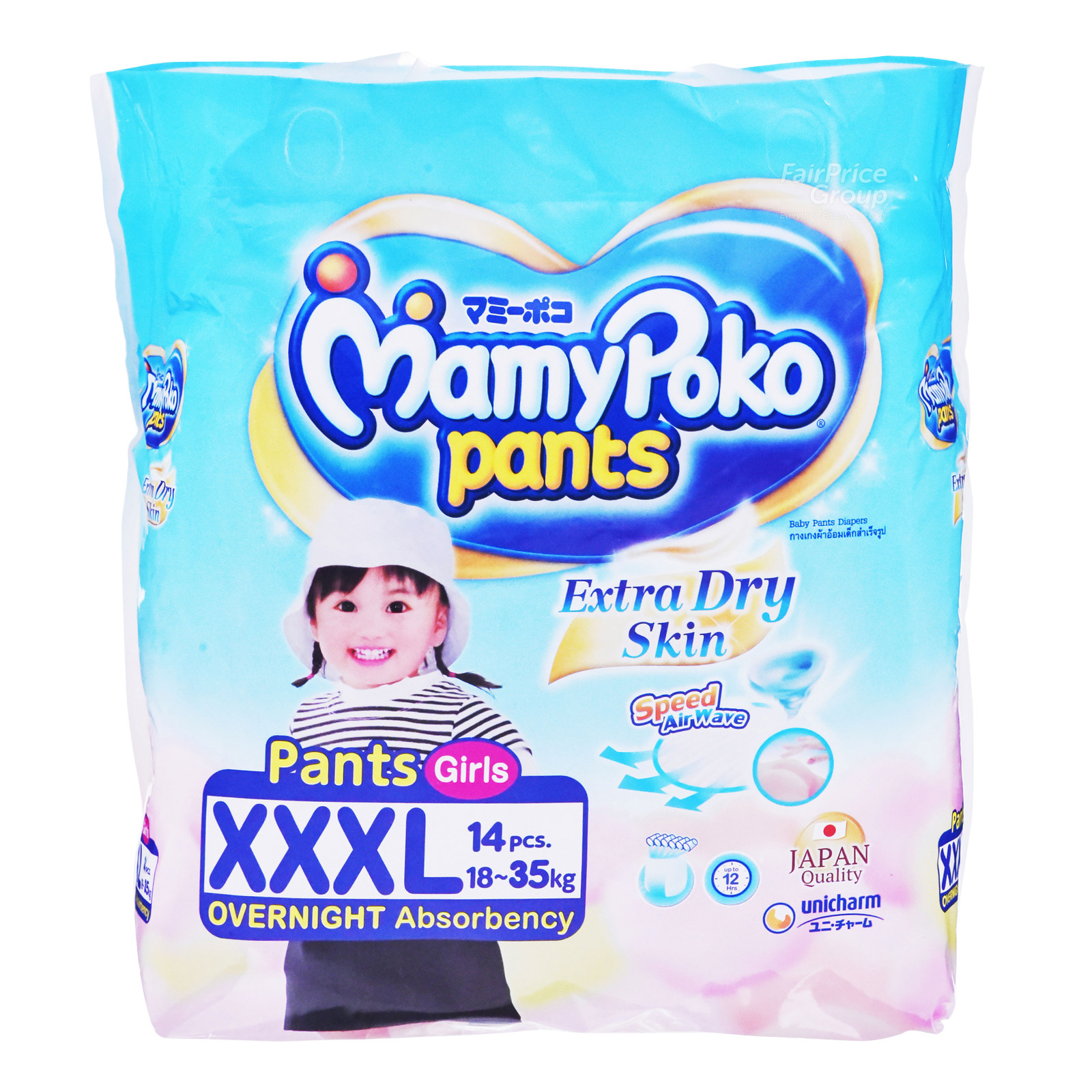 MamyPoko Girls Diaper Pants - XXXL (18 - 35kg)