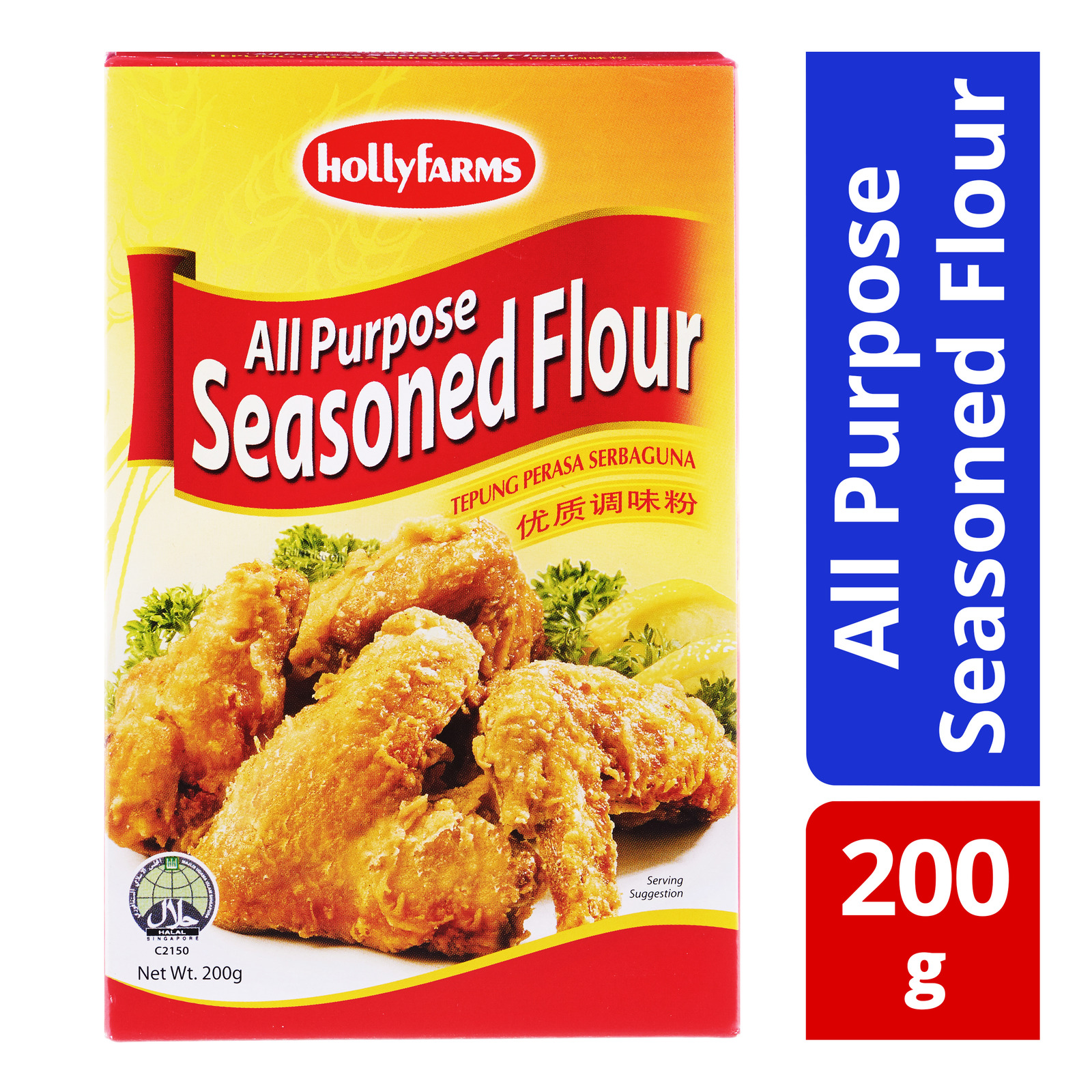 HOLLYFARMS All Purpose Seasoned Flour 200g
