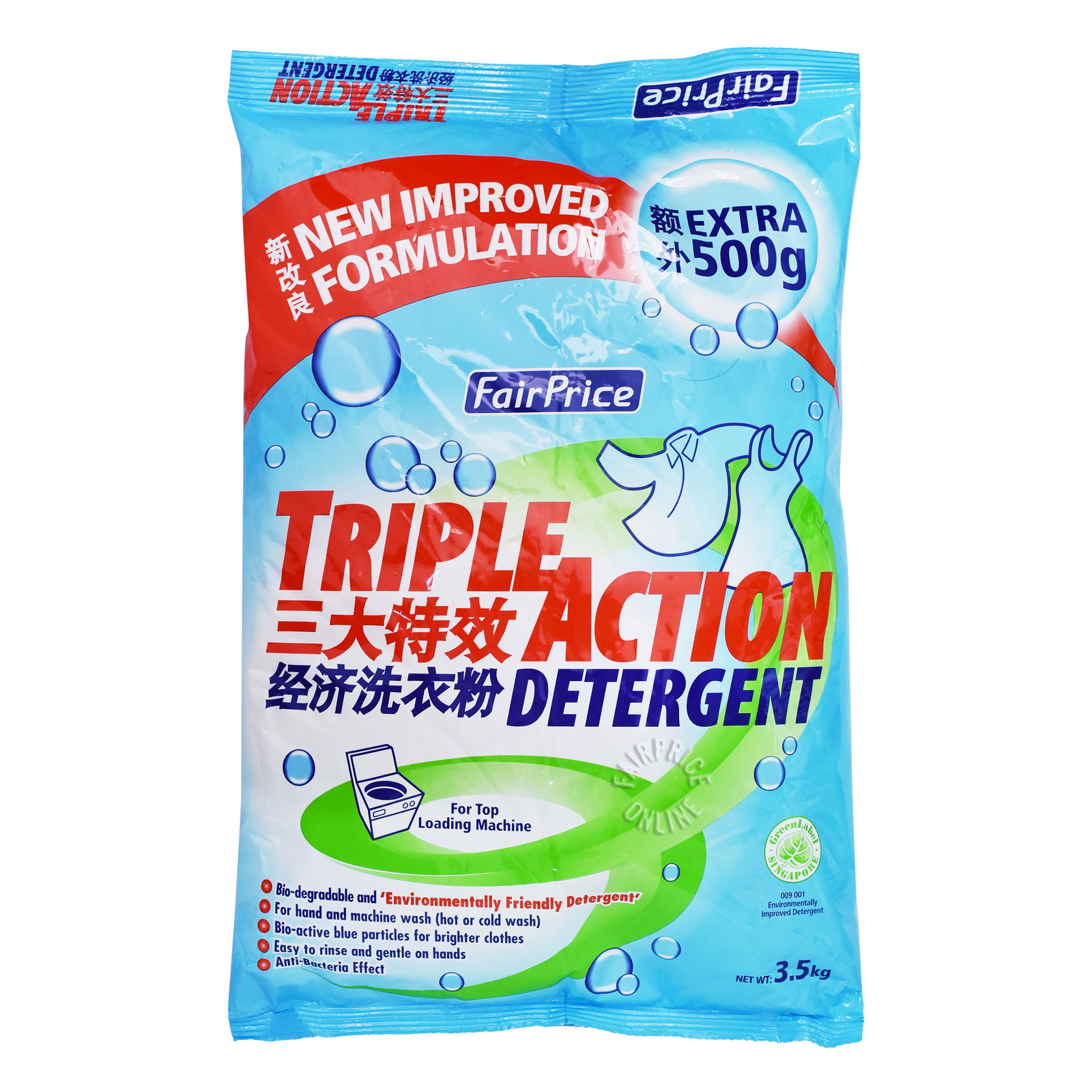 FairPrice Triple Action Detergent Powder
