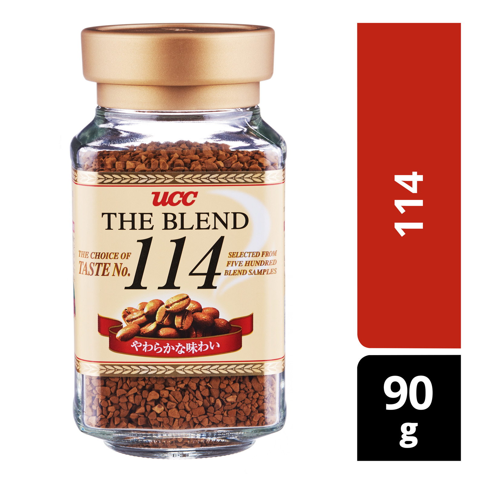 UCC The Blend Instant Coffee Powder - 114