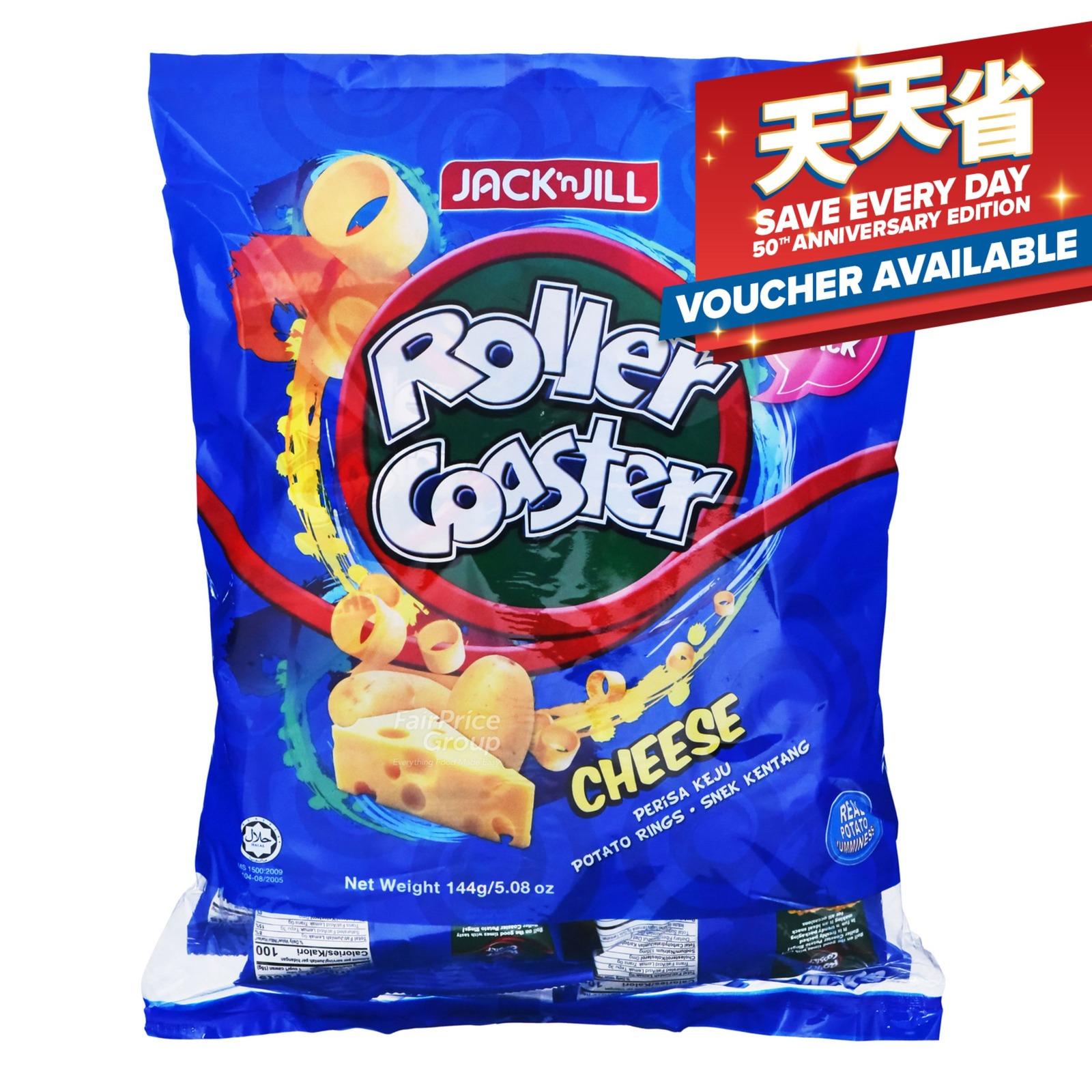 Jack 'n Jill Roller Coaster Potato Rings - Cheese