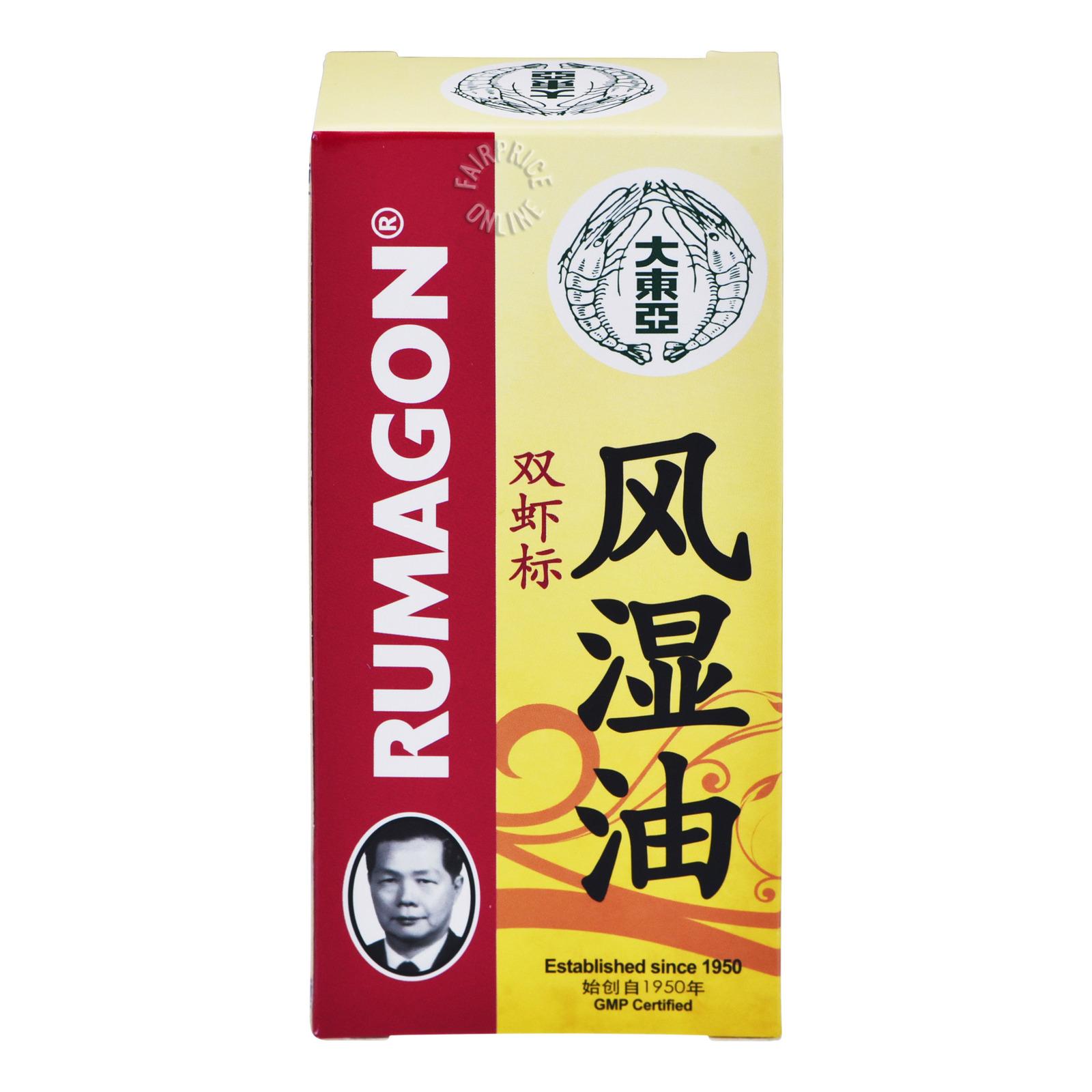 Double Prawn Rumagon Liniment