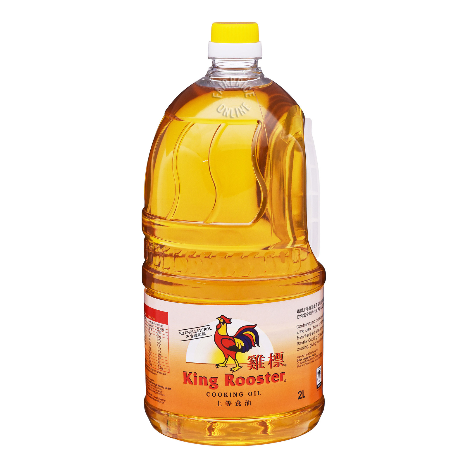 King Rooster Cooking Oil 2L