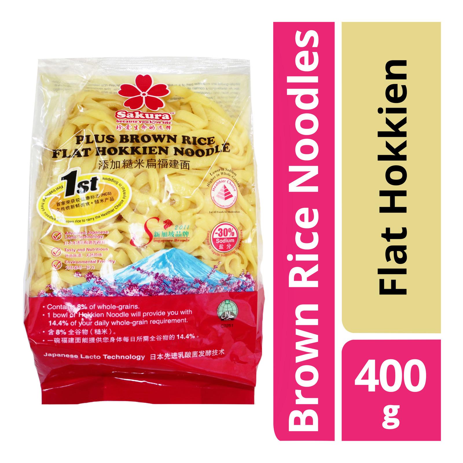 Sakura Brown Rice Noodles - Flat Hokkien