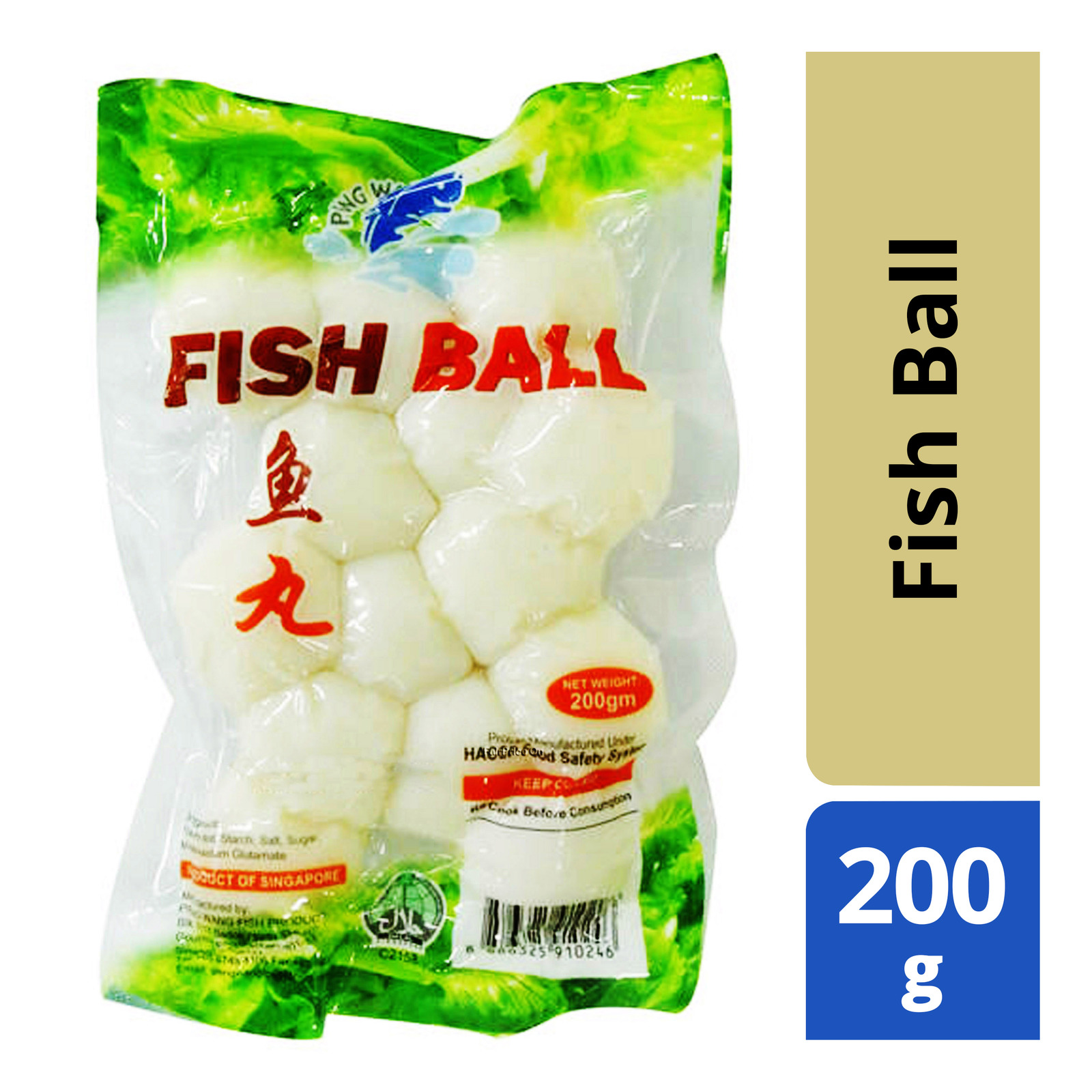 Peng Wang Fish Ball