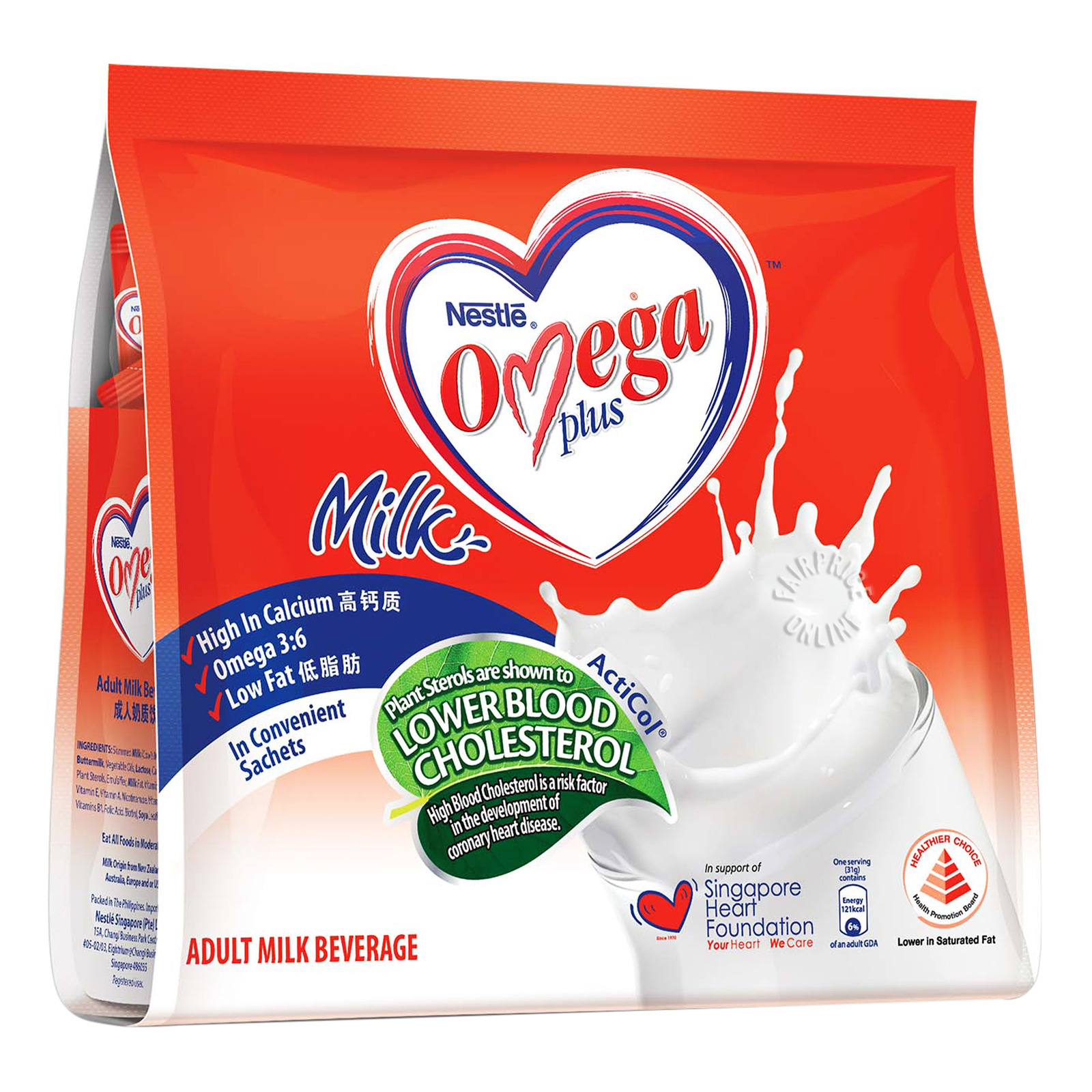 Nestle Omega Plus Adult Milk Powder - ActiCol
