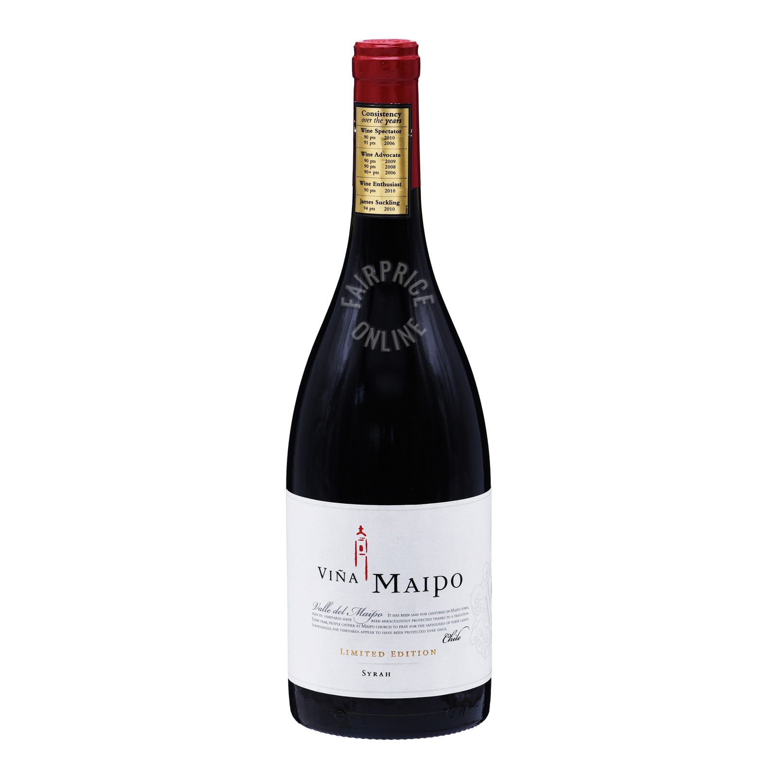 Vina Maipo Limited Edition Red Wine - Syrah