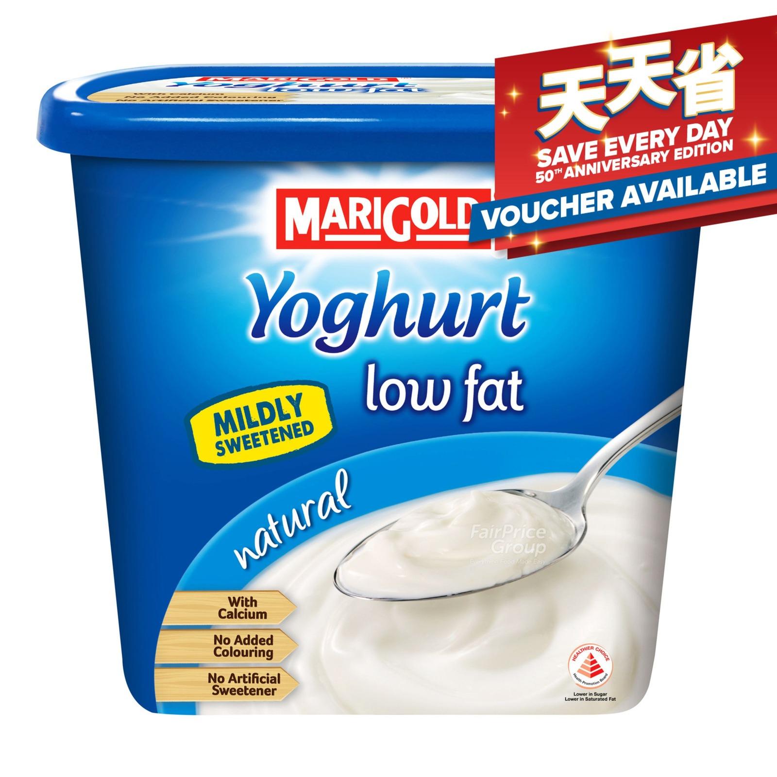 Marigold Low Fat Yoghurt - Natural