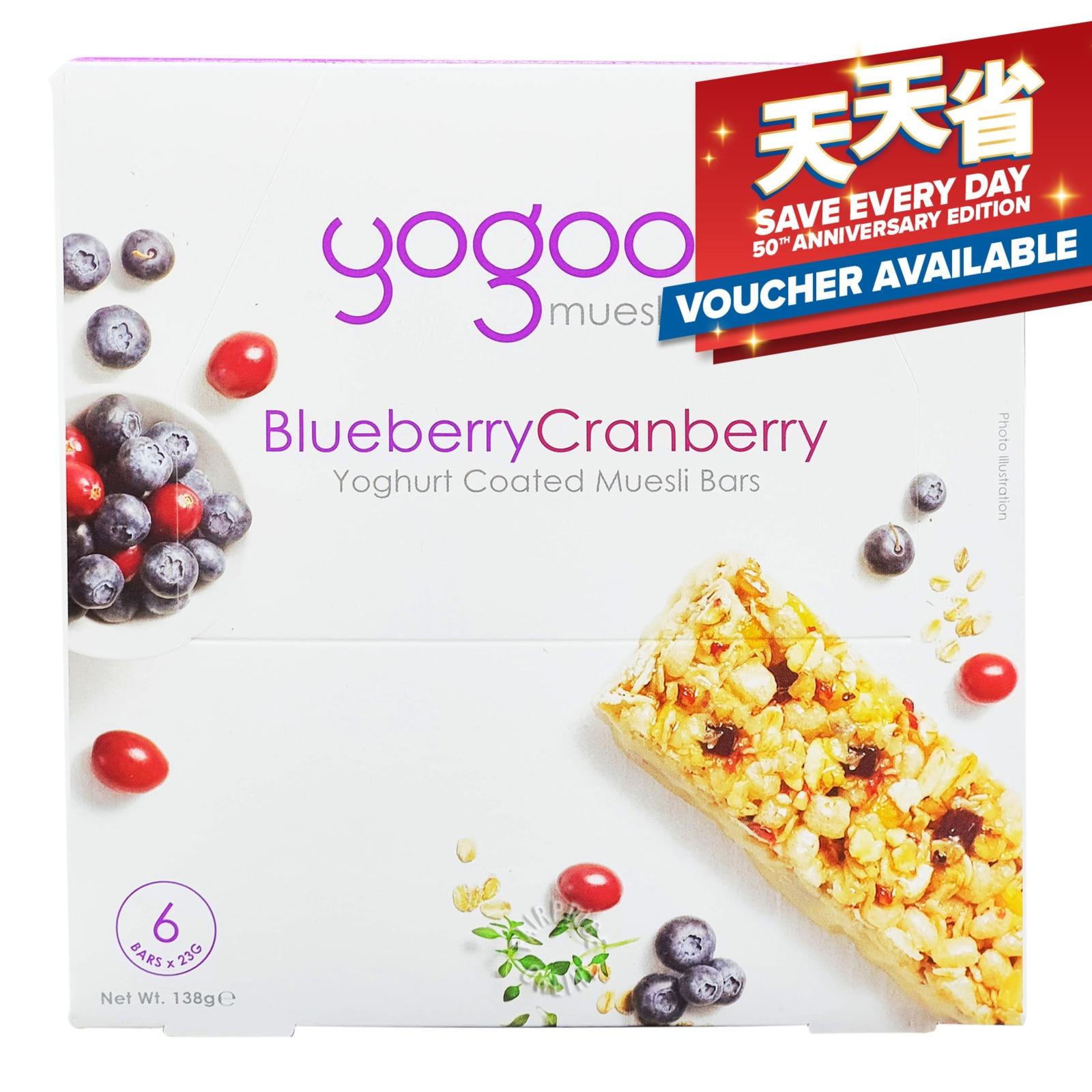 Yogood Yoghurt Coated Muesli Bars - Blueberry & Cranberry