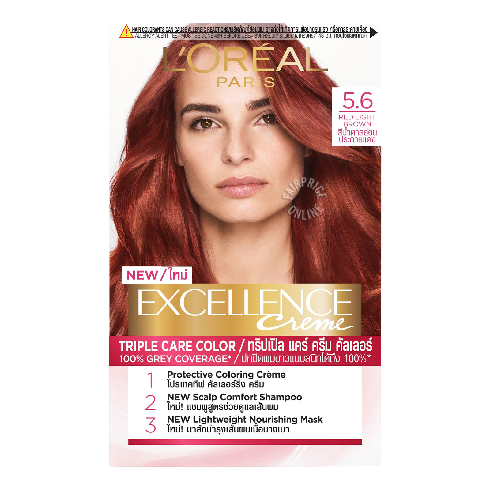 L'Oreal Excellence Creme Hair Dye - 5.6 Red Light Brown