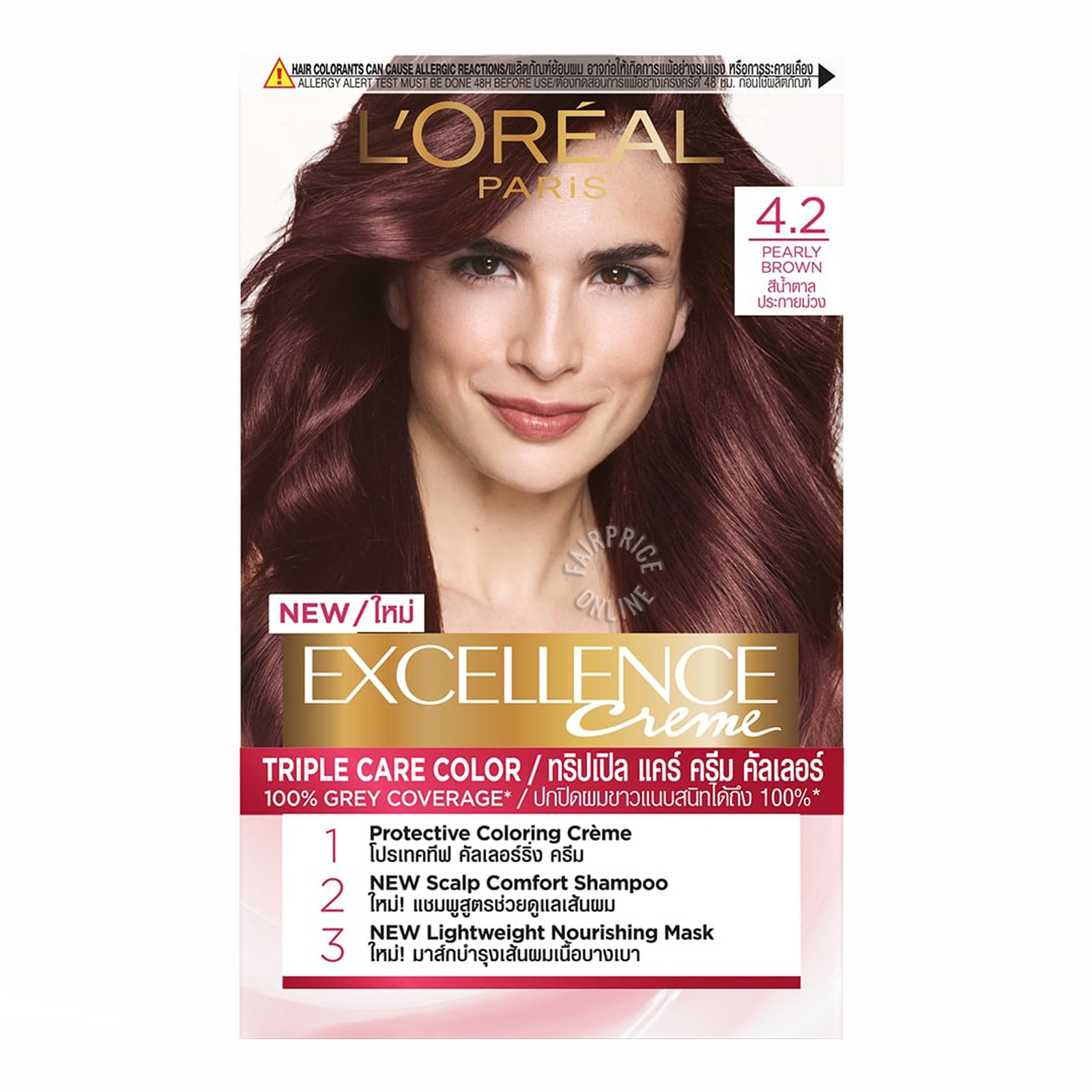 L'Oreal Paris Excellence Creme Hair Dye - 4.2 Pearly Brown