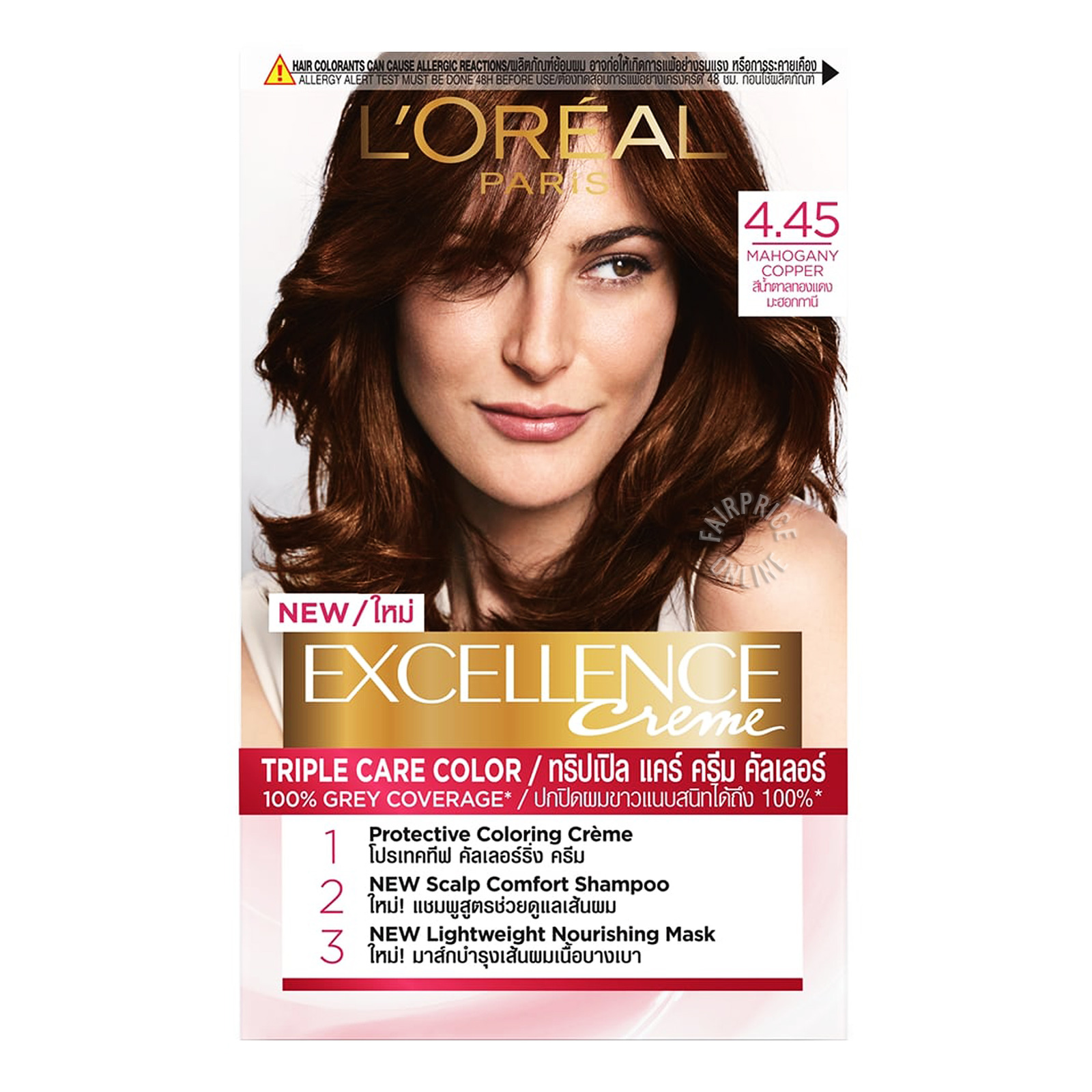 L'Oreal Paris Excellence Creme Hair Dye - 4.45M.CopperBrown
