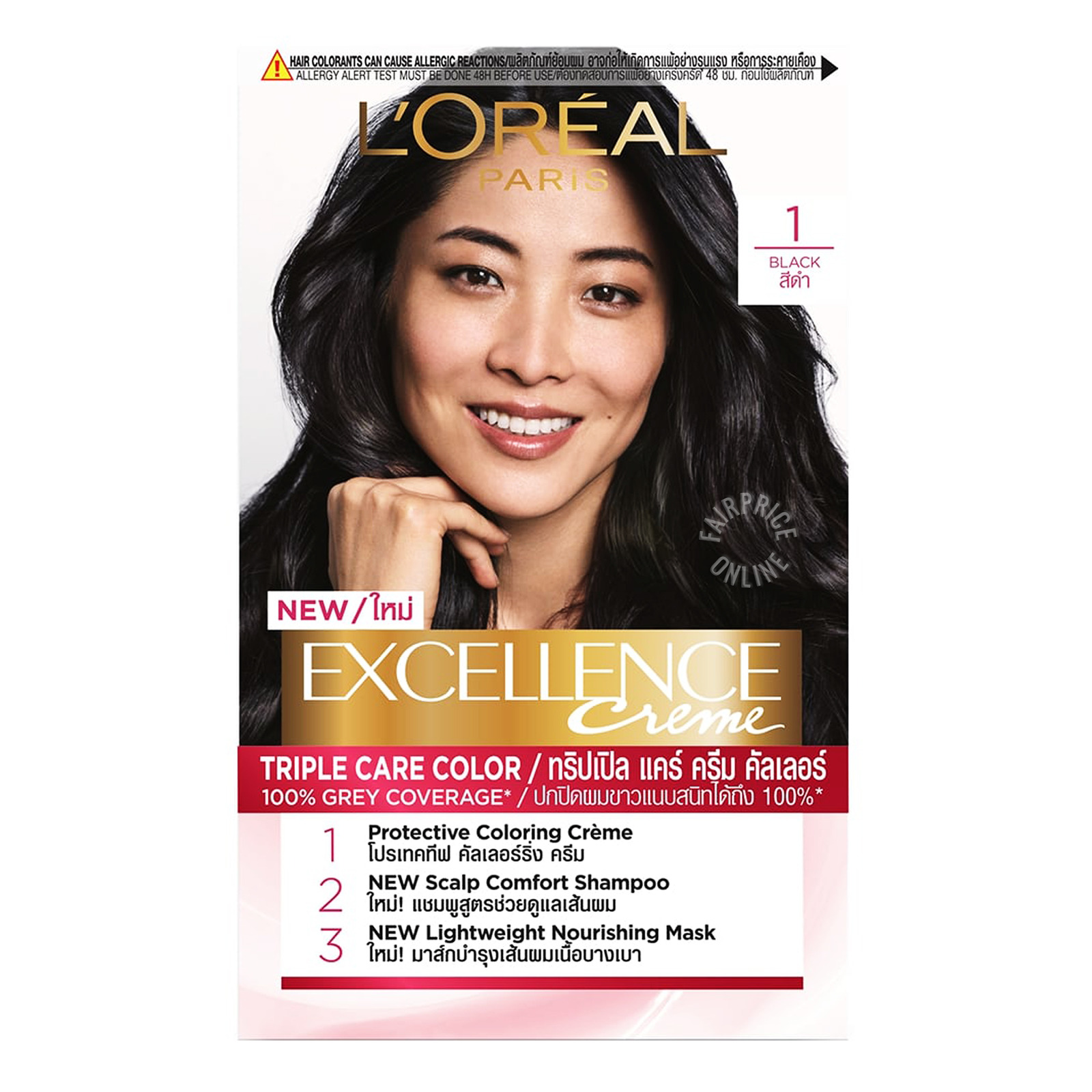 L'Oreal Paris Excellence Creme Hair Dye - 1 Black
