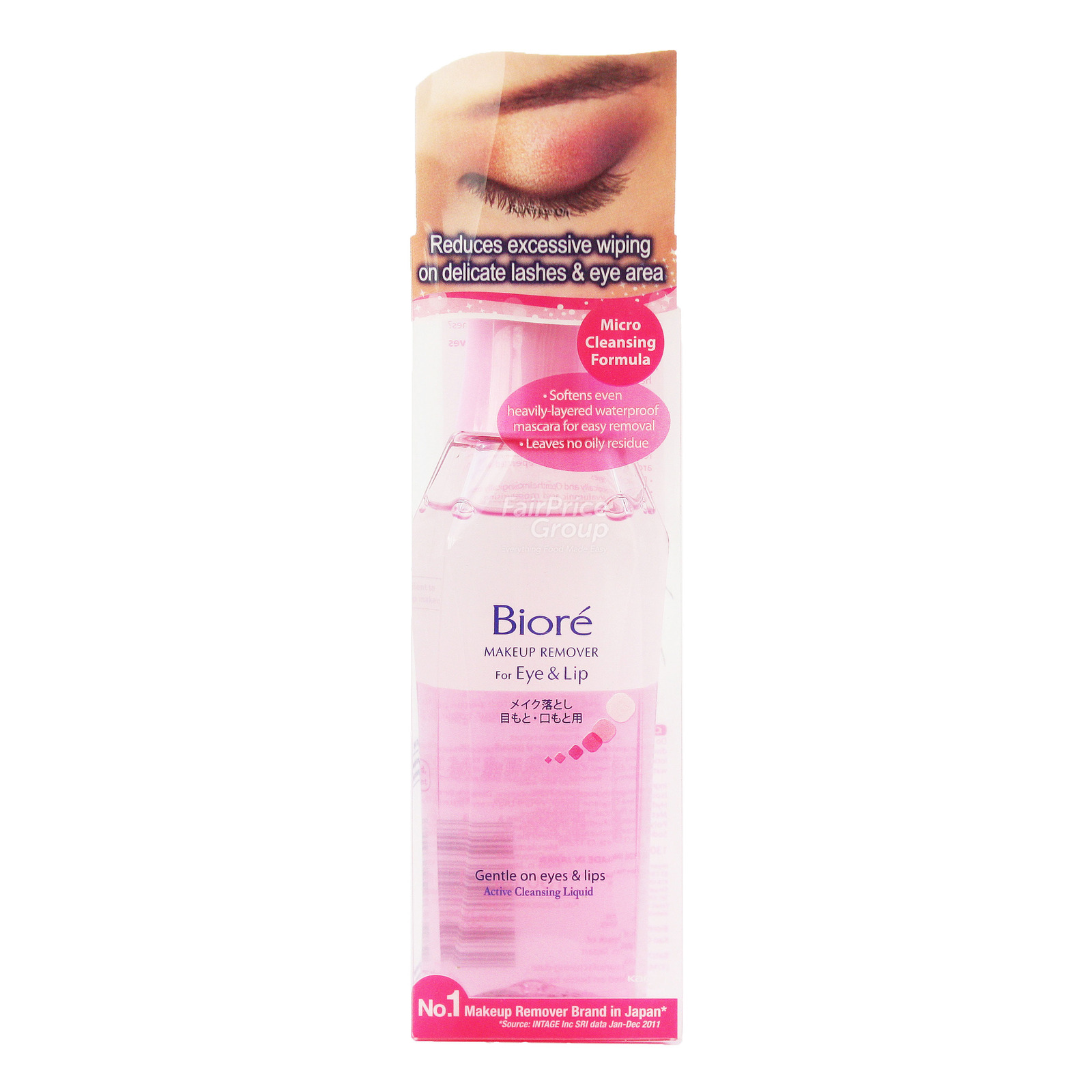 BIORE biore cleansing water make up remover 300ml