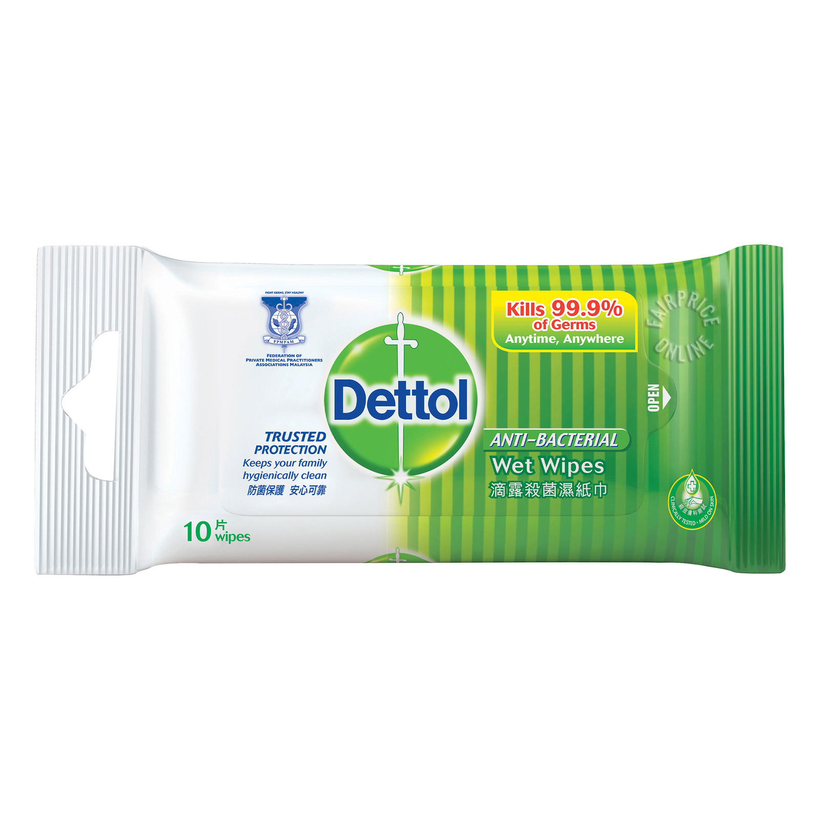DETTOL Anti-Bacterial Sensitive Wet Wipes 10 Sheets