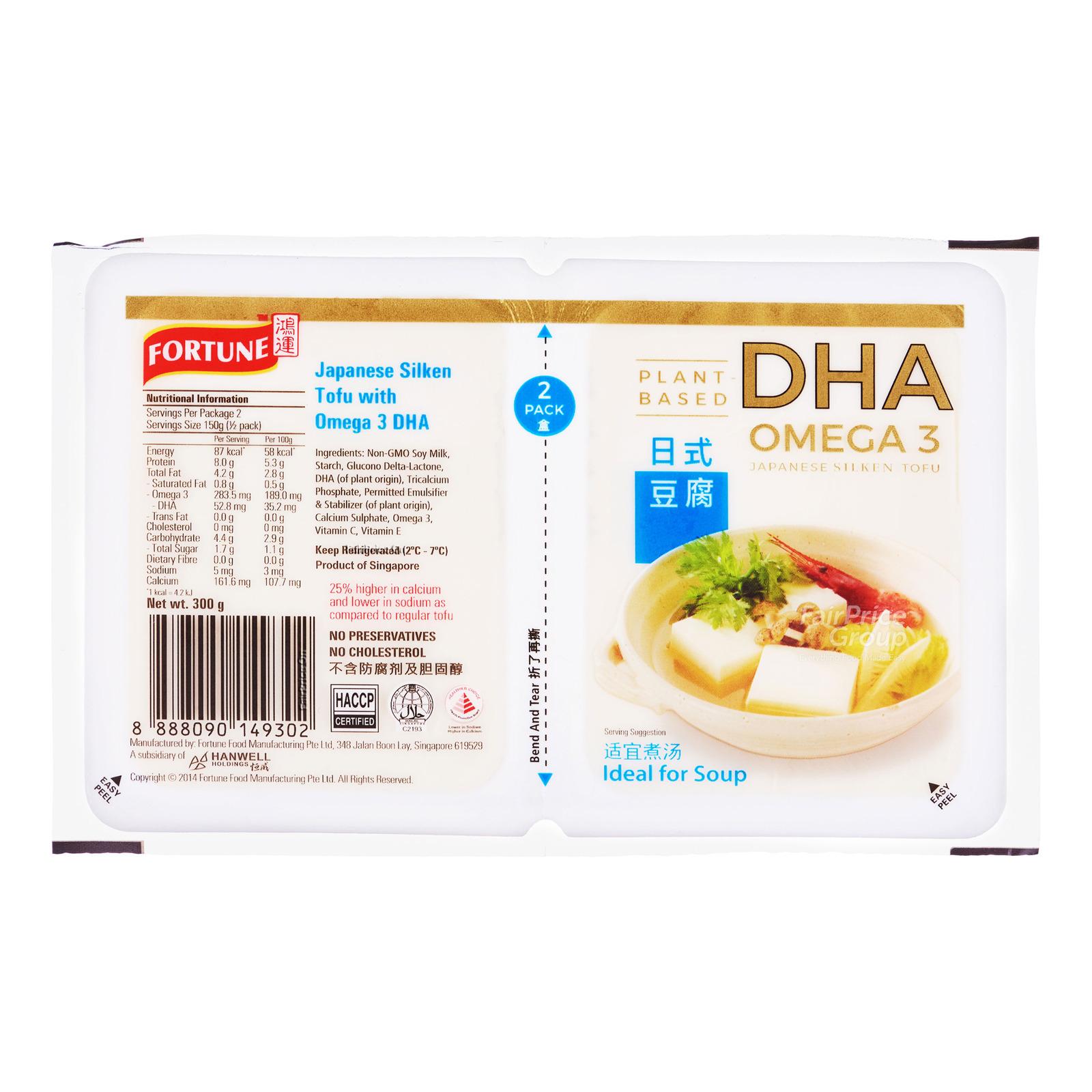 Fortune Japanese Silken Tofu - Omega 3 DHA