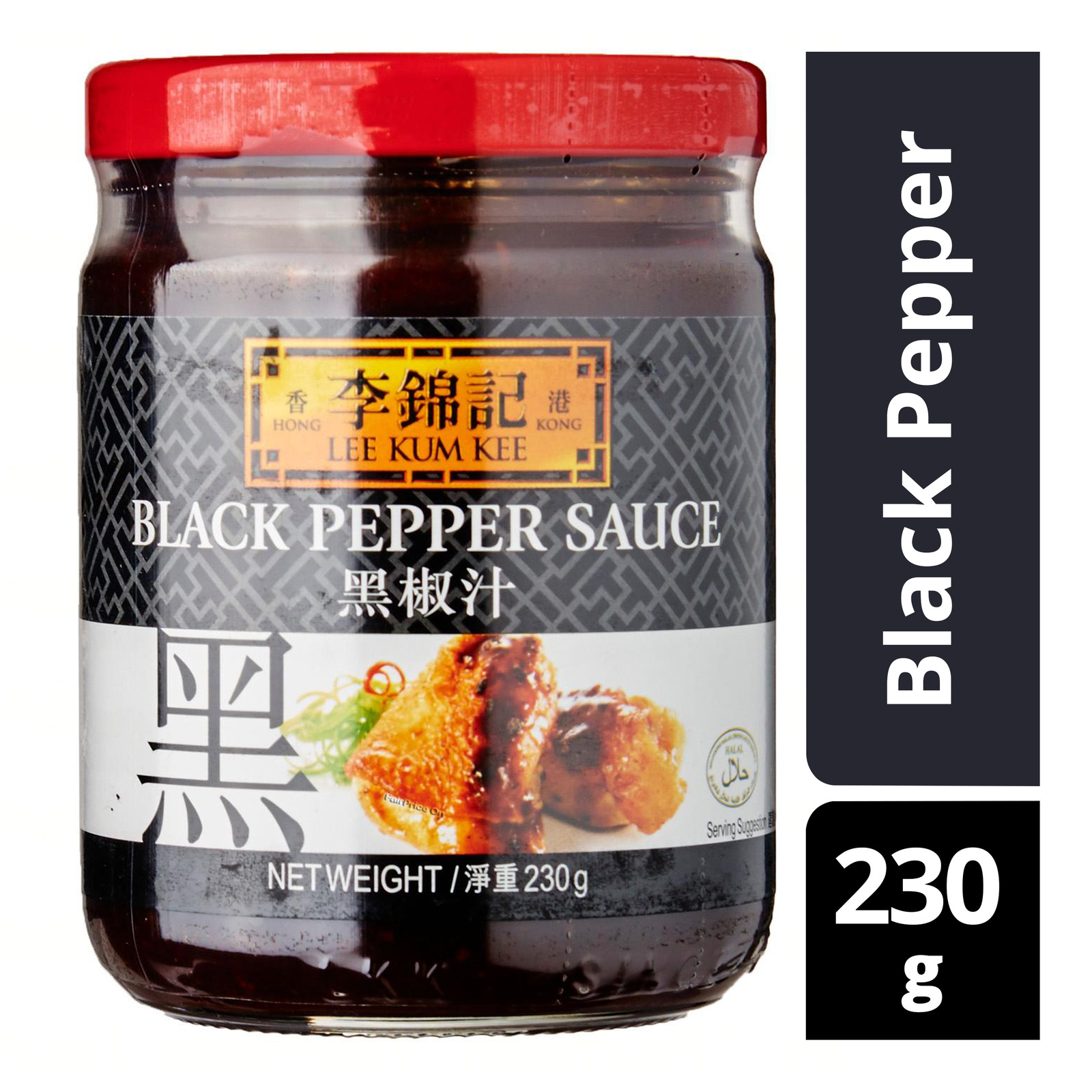 Lee Kum Kee Sauce - Black Pepper