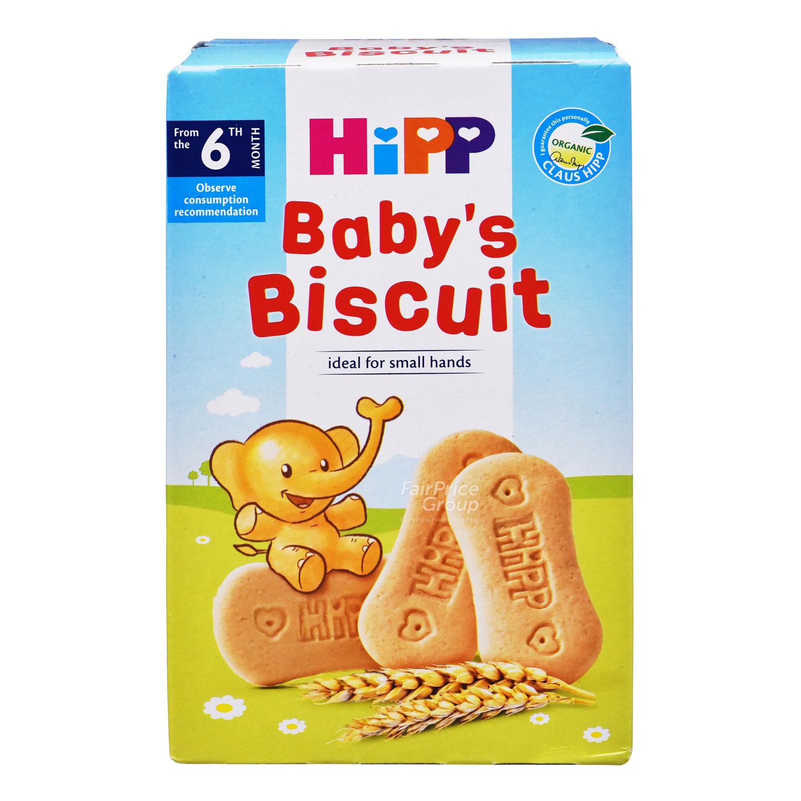 HiPP Organic Baby's Biscuit