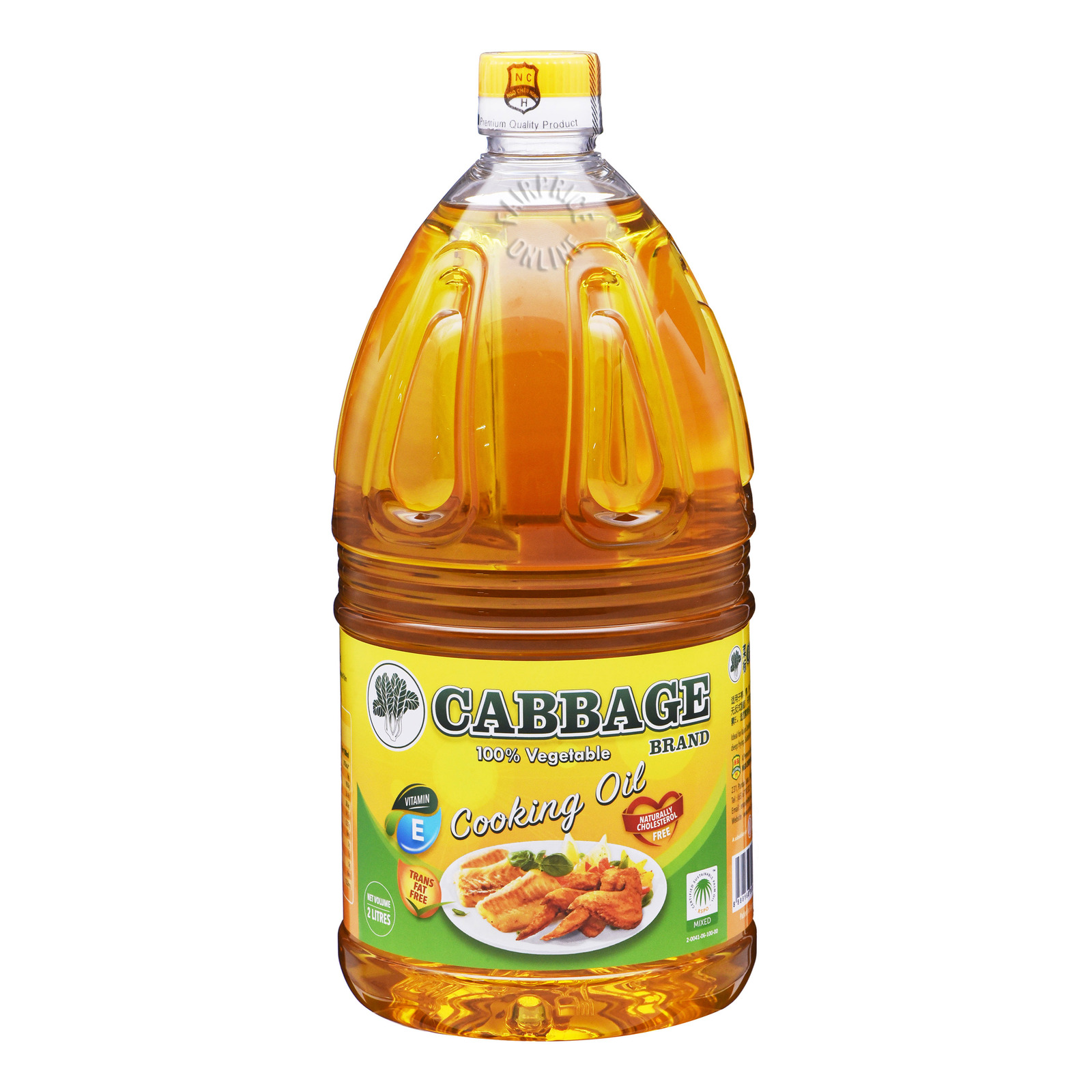 Cabbage Brand Vegetable Cooking Oil