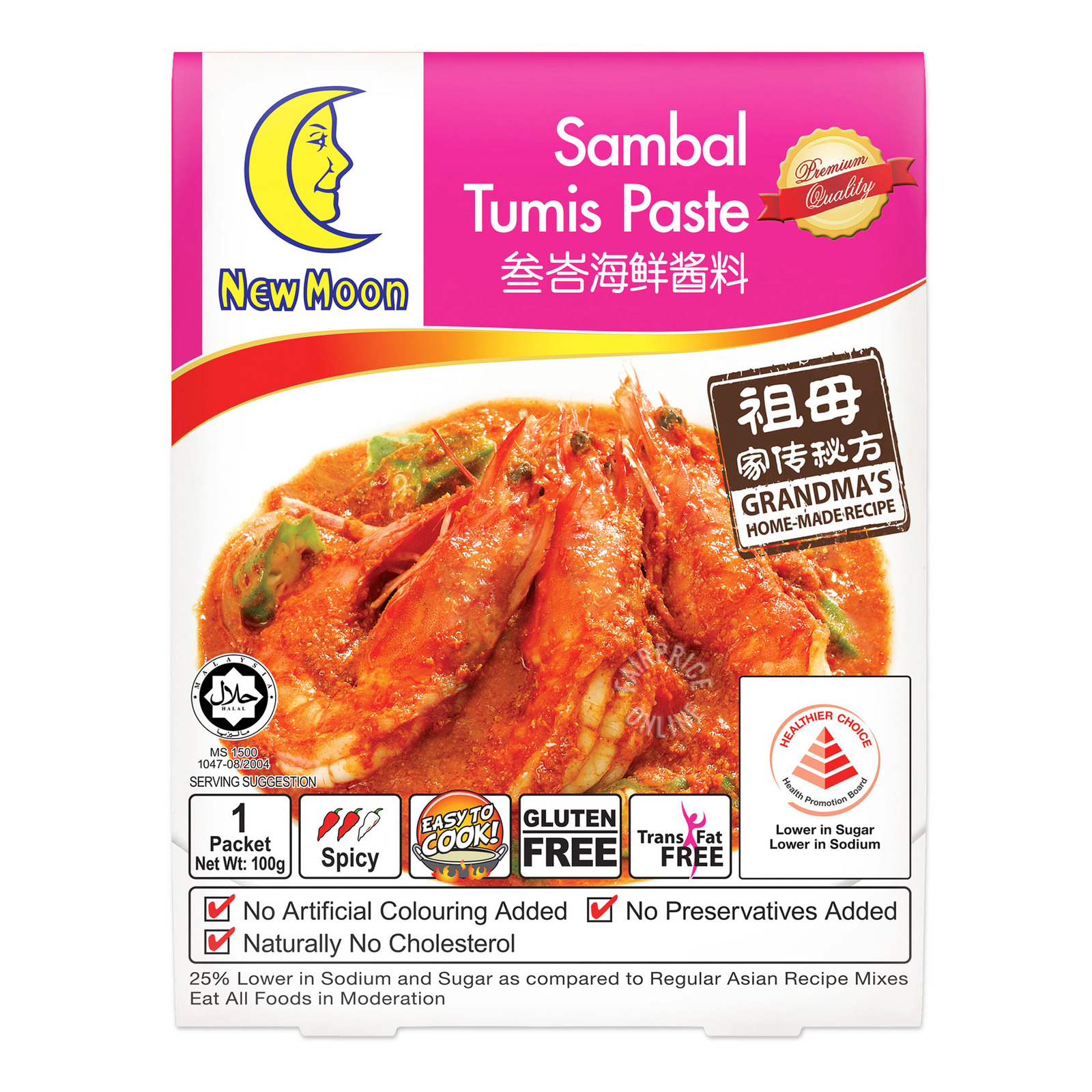 New Moon Paste - Sambal Tumis