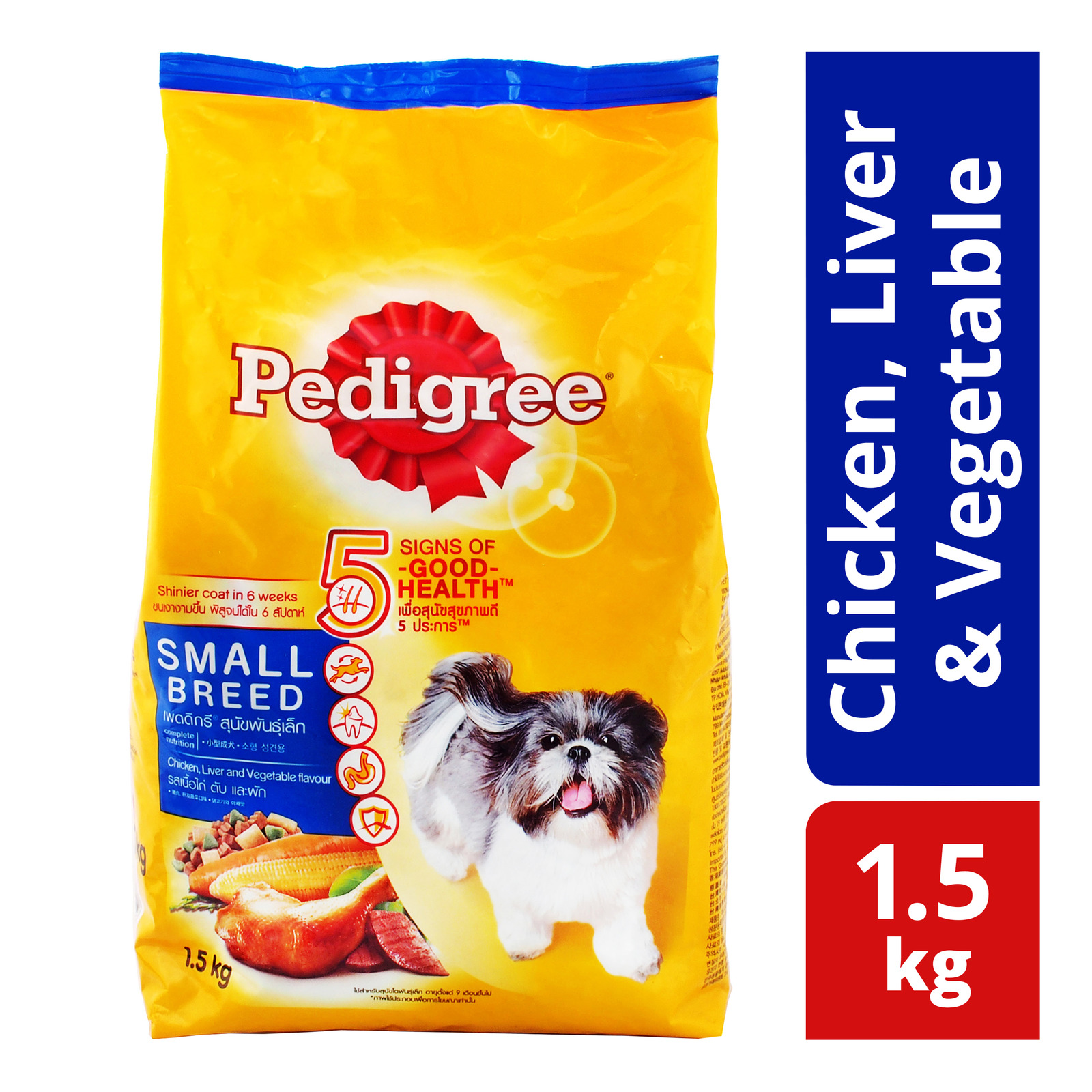 Pedigree Small Breed Dog Dry Food - Chicken, Liver & Vegetable