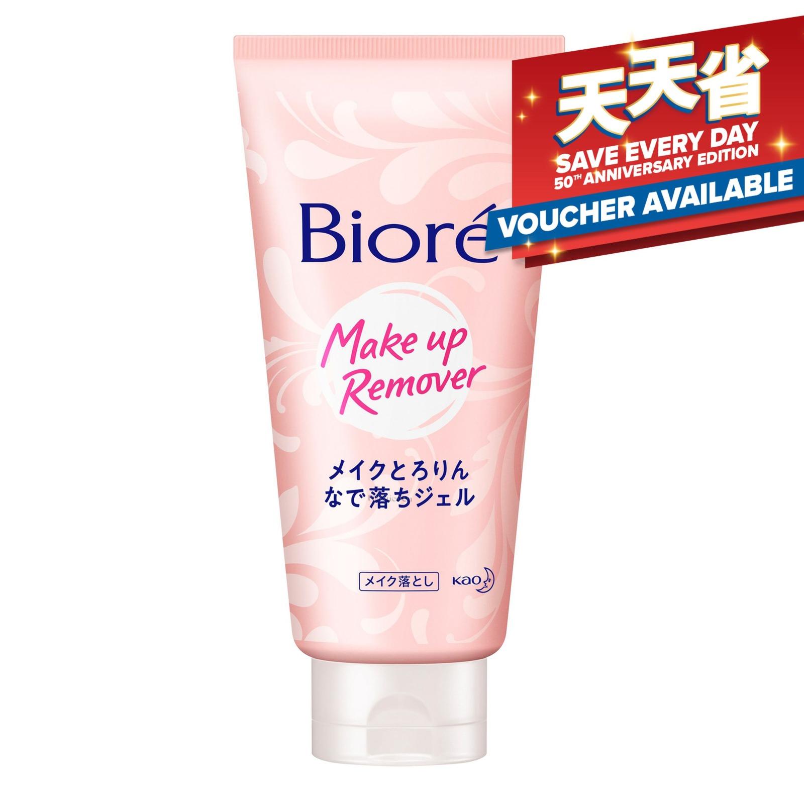Biore Makeup Remover Cleansing Gel