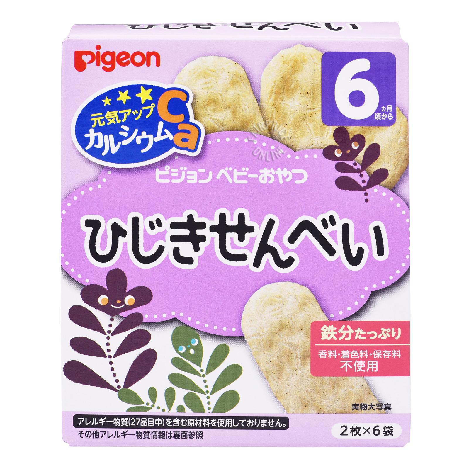 Pigeon Baby Rice Crackers - Brown Alga