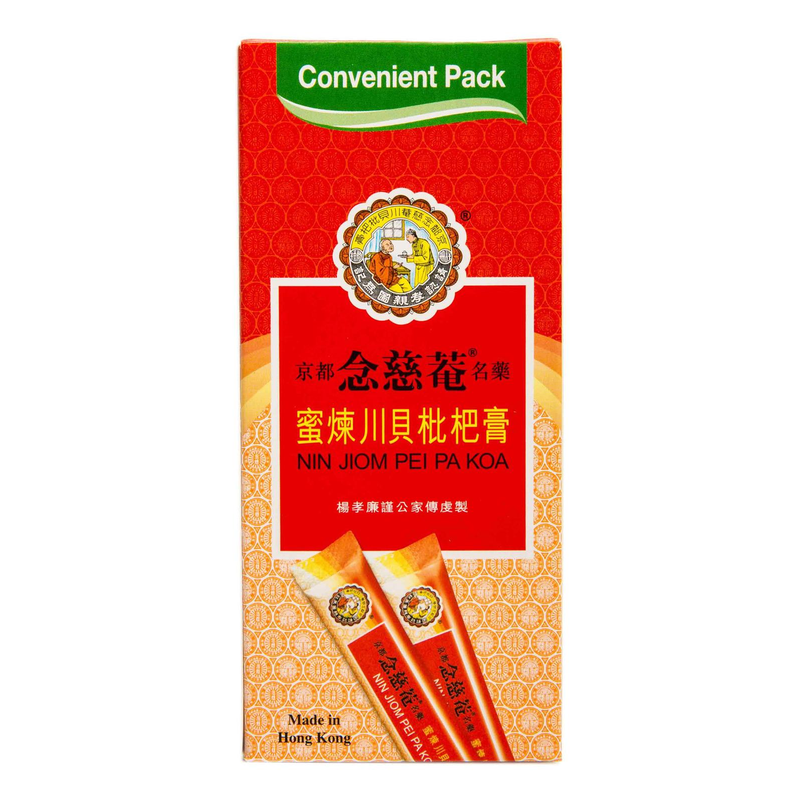 Nin Jiom Pei Pa Koa Cough Syrup (Convenient Pack)