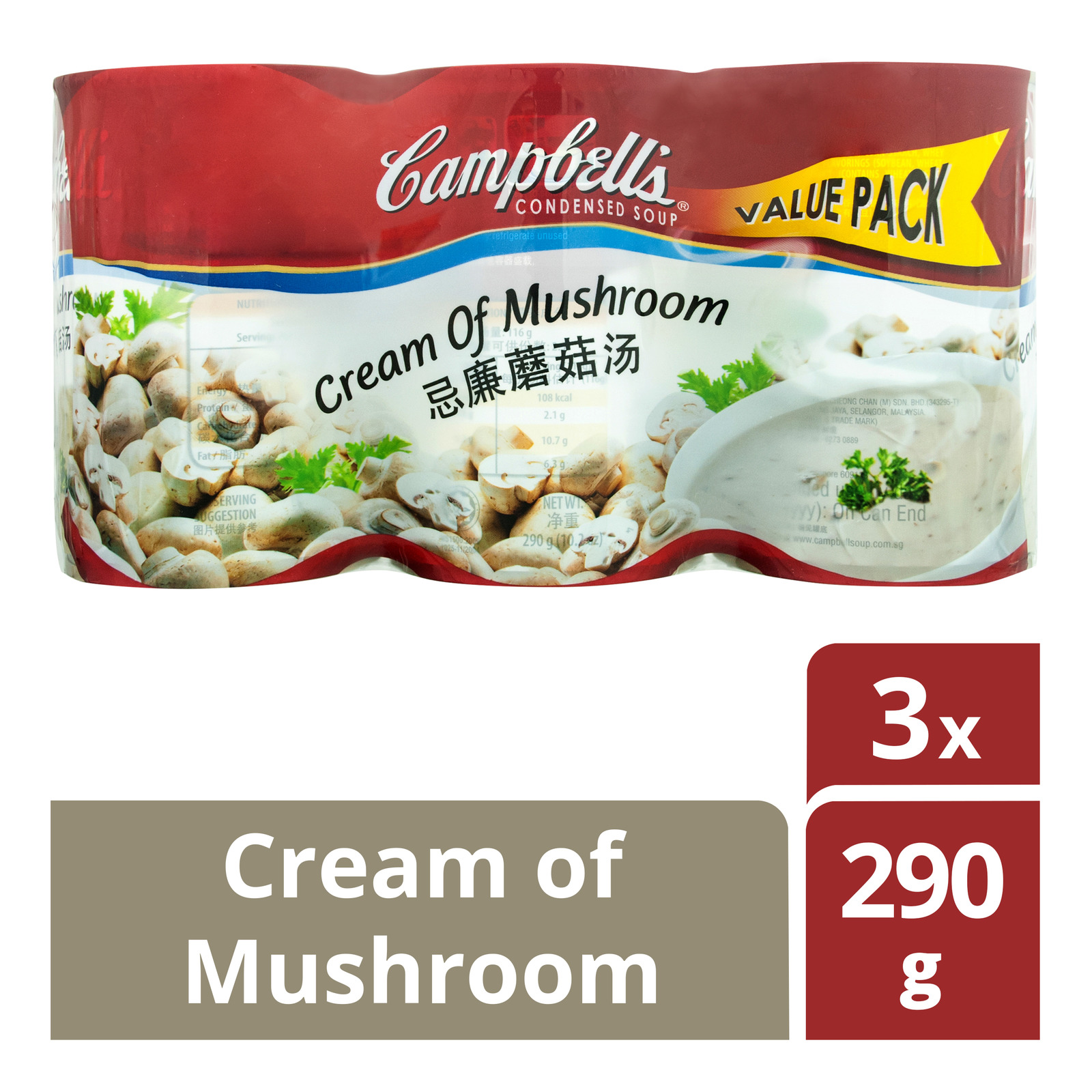 Campbell's Condensed Soup - Cream of Mushroom