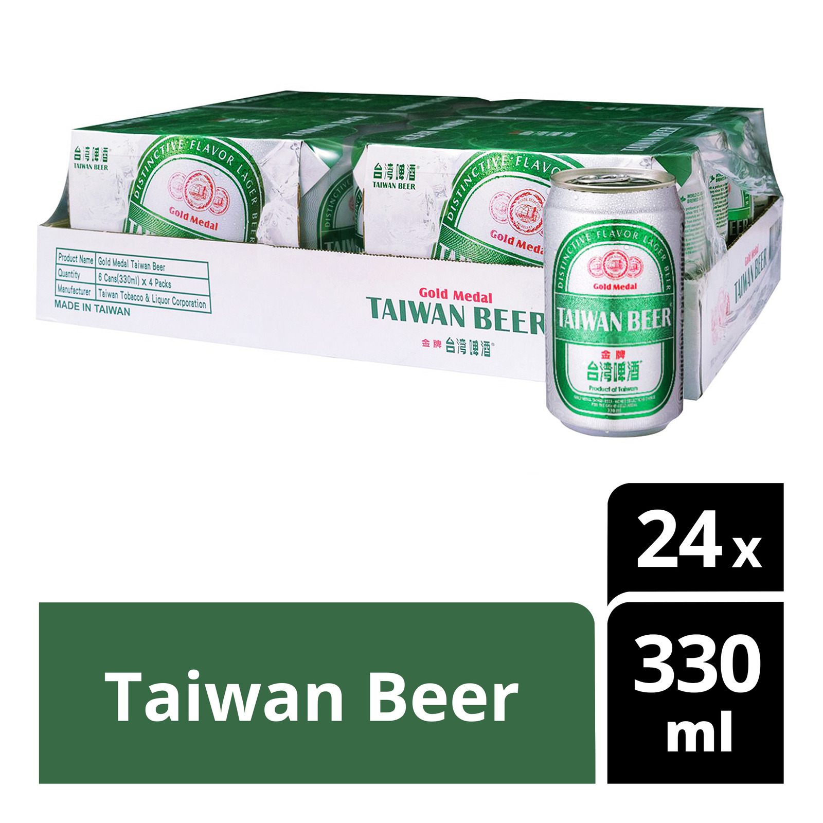 Gold Medal Taiwan Can Beer