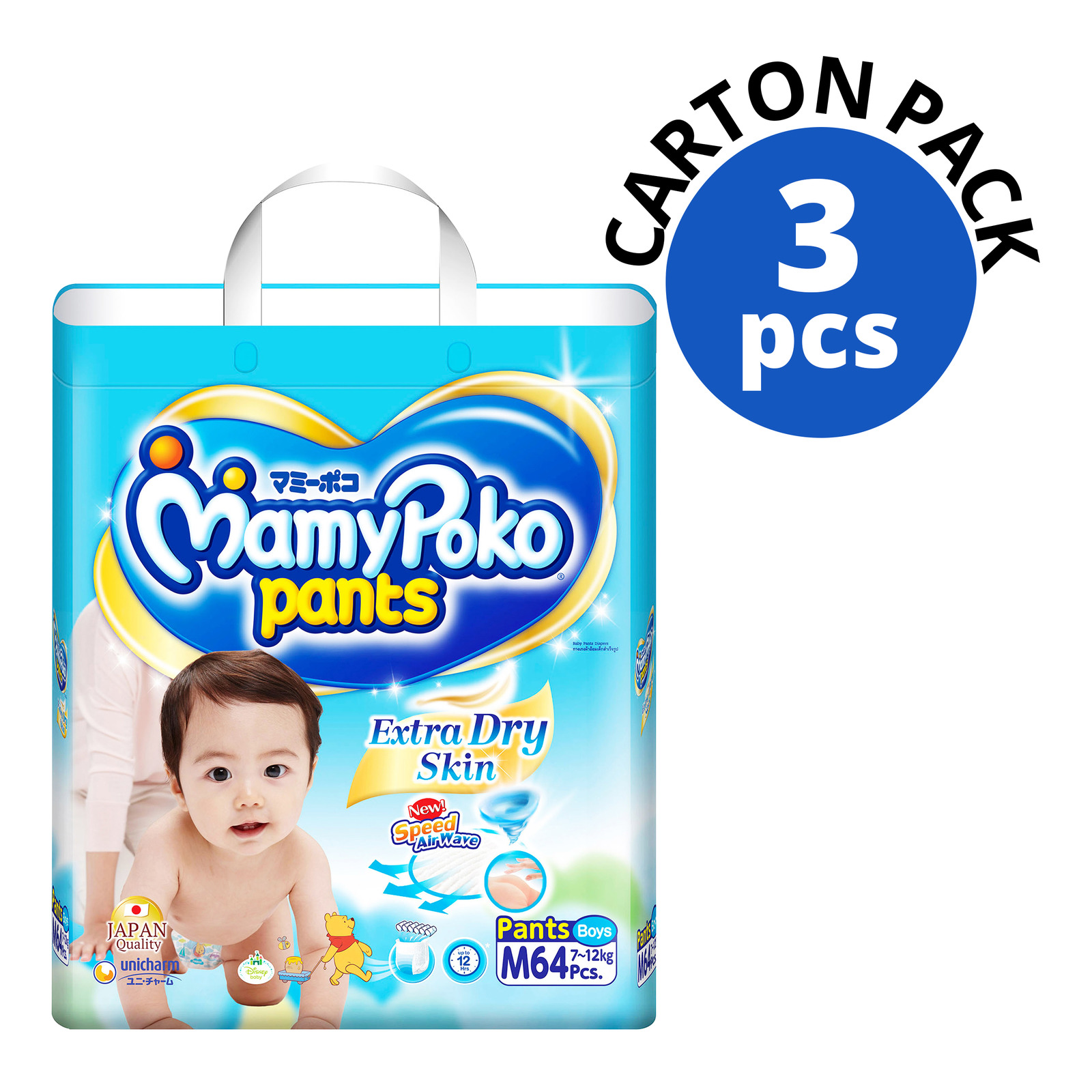 MamyPoko Extra Dry Skin Boy Pants - M (7-12kg)