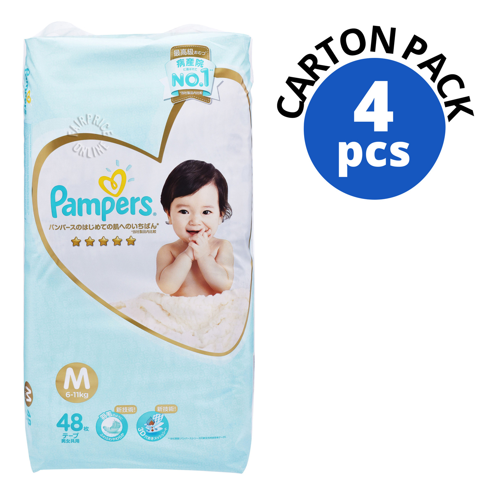 Pampers Premium Care Diapers - M (6 - 11kg)