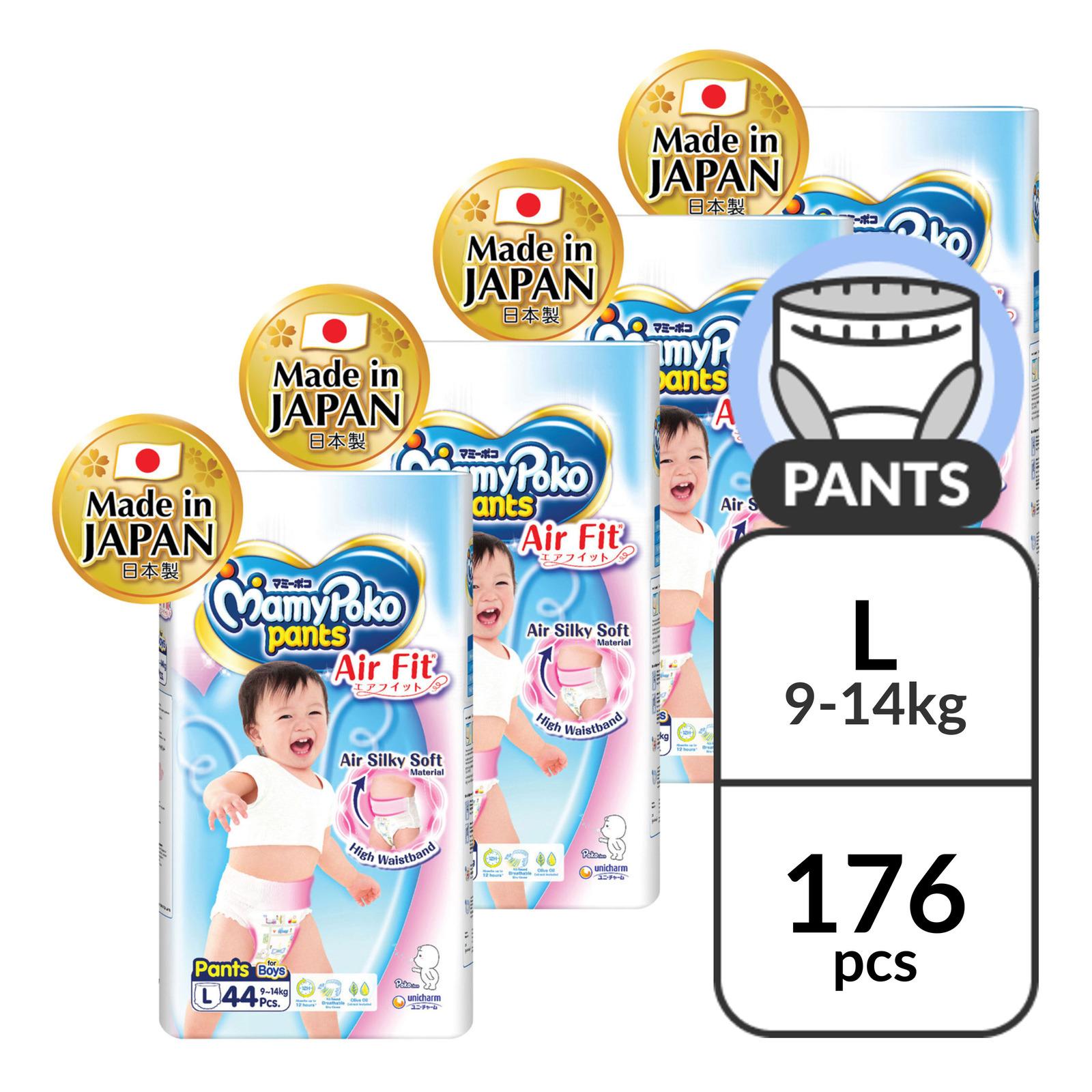 MamyPoko Air Fit Boy Pants - L (9 - 14kg)