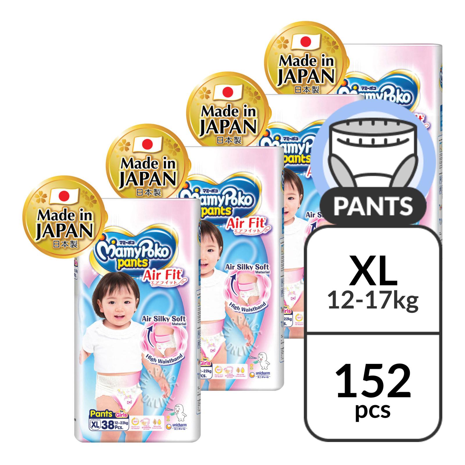 MamyPoko Air Fit Girl Pants - XL (12 - 17kg)