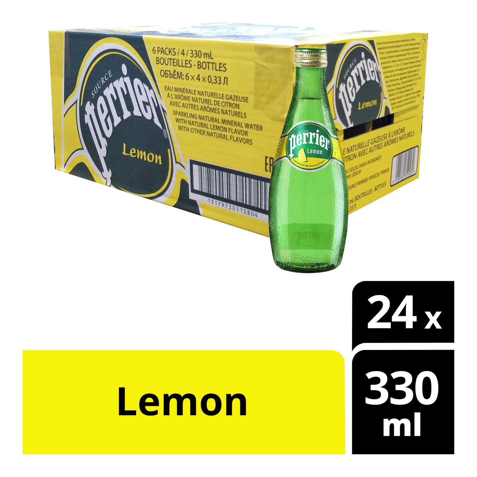 Perrier Lemon Sparkling Natural Mineral Water Fridge Pack - Case